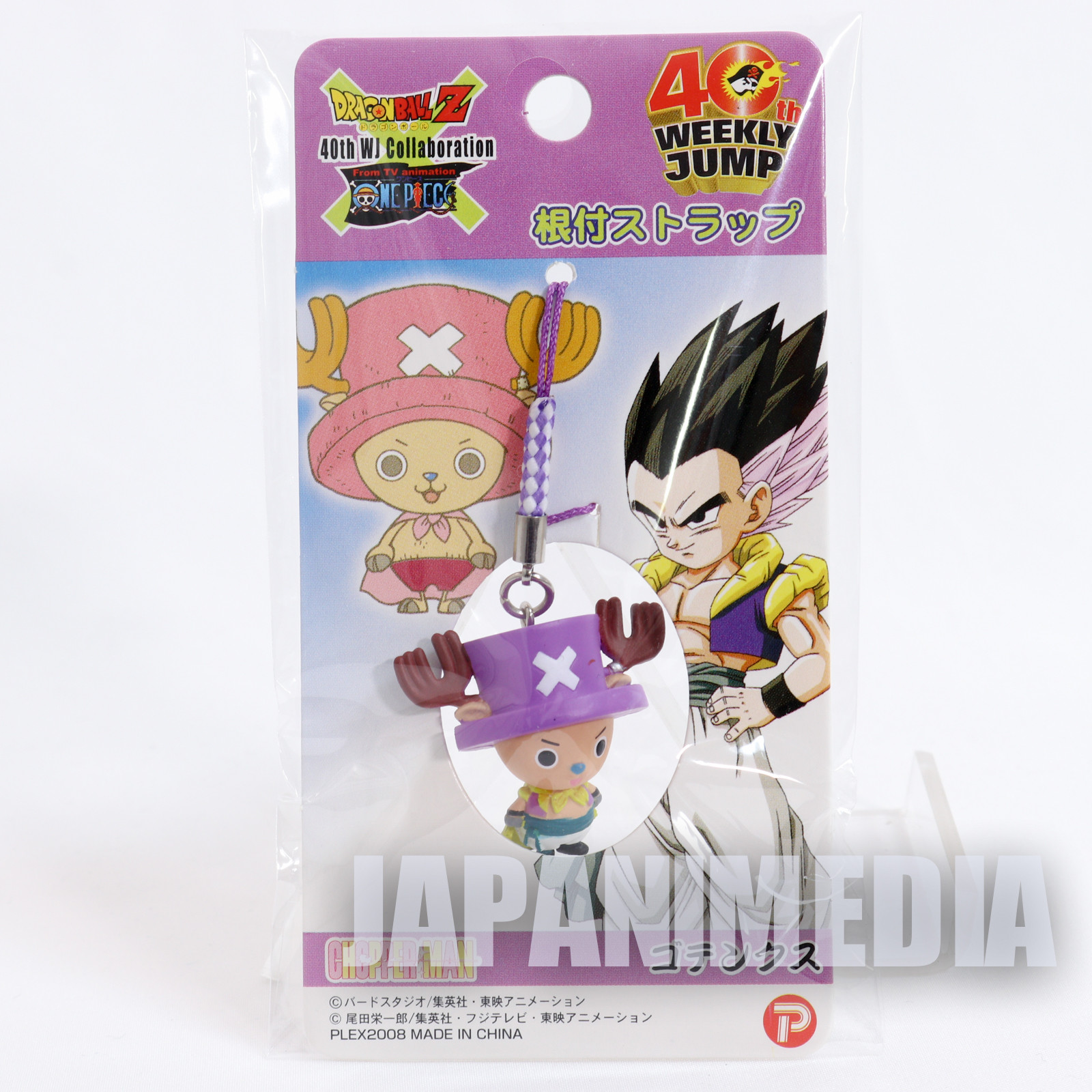 Dragon Ball Z x ONE PIECE Chopper Man x Gotenks Figure Strap JAPAN ANIME