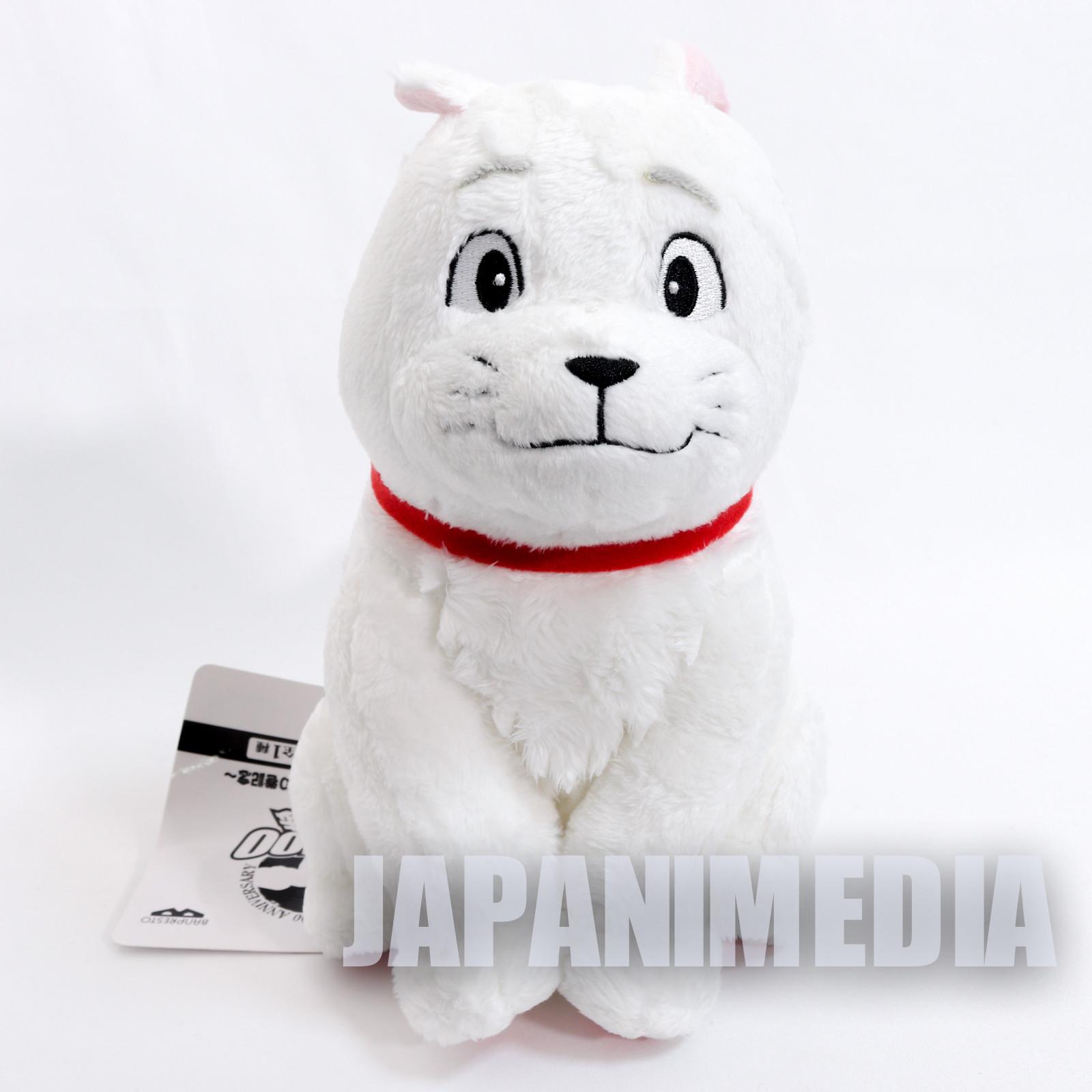 RARE! Hajime no Ippo Fighting Spirit Wanpo Dog Plush Doll JAPAN ANIME