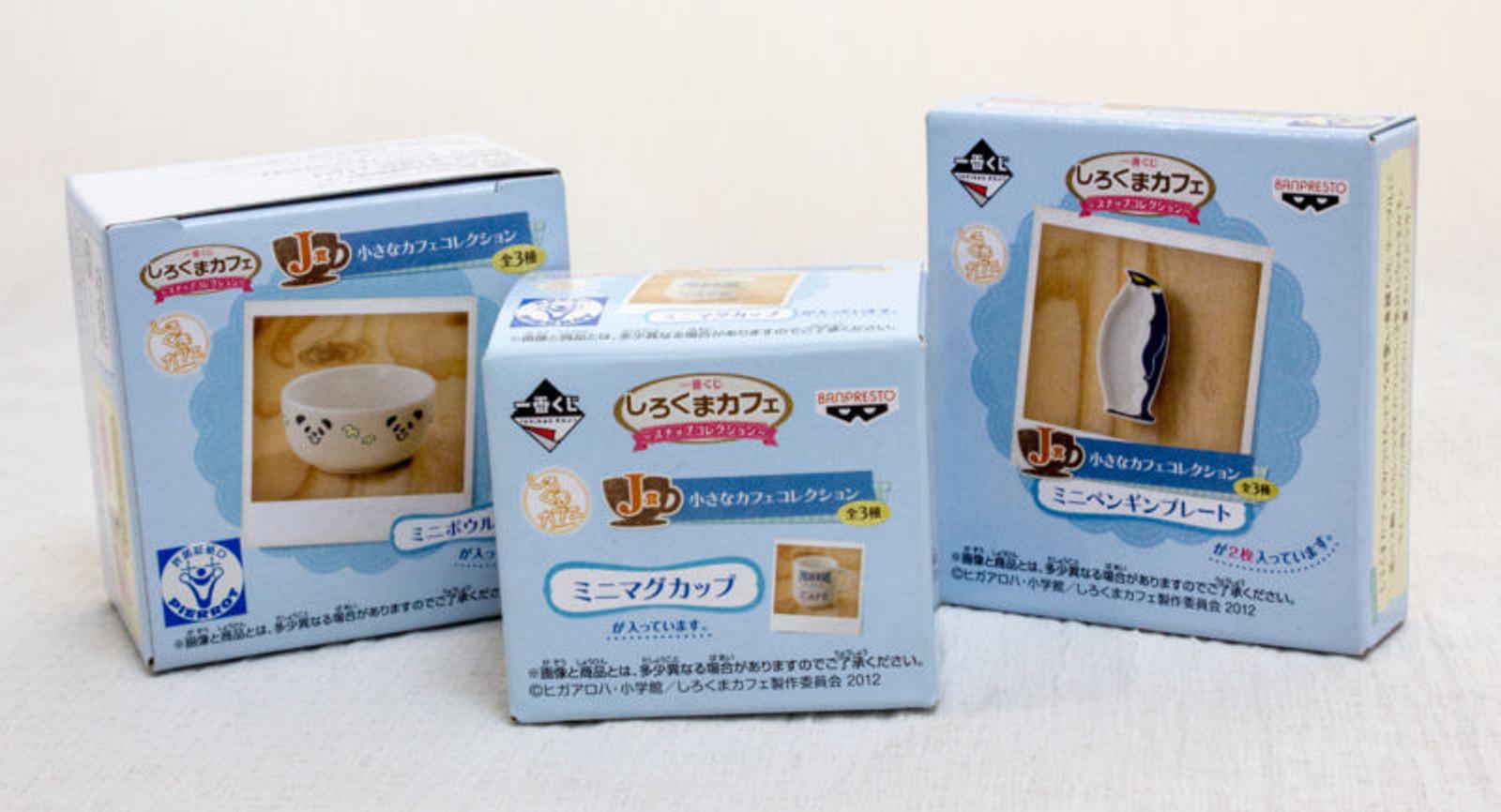 Shirokuma Cafe Miniature Cafe Collection Plate & Mug & Bowl Set JAPAN
