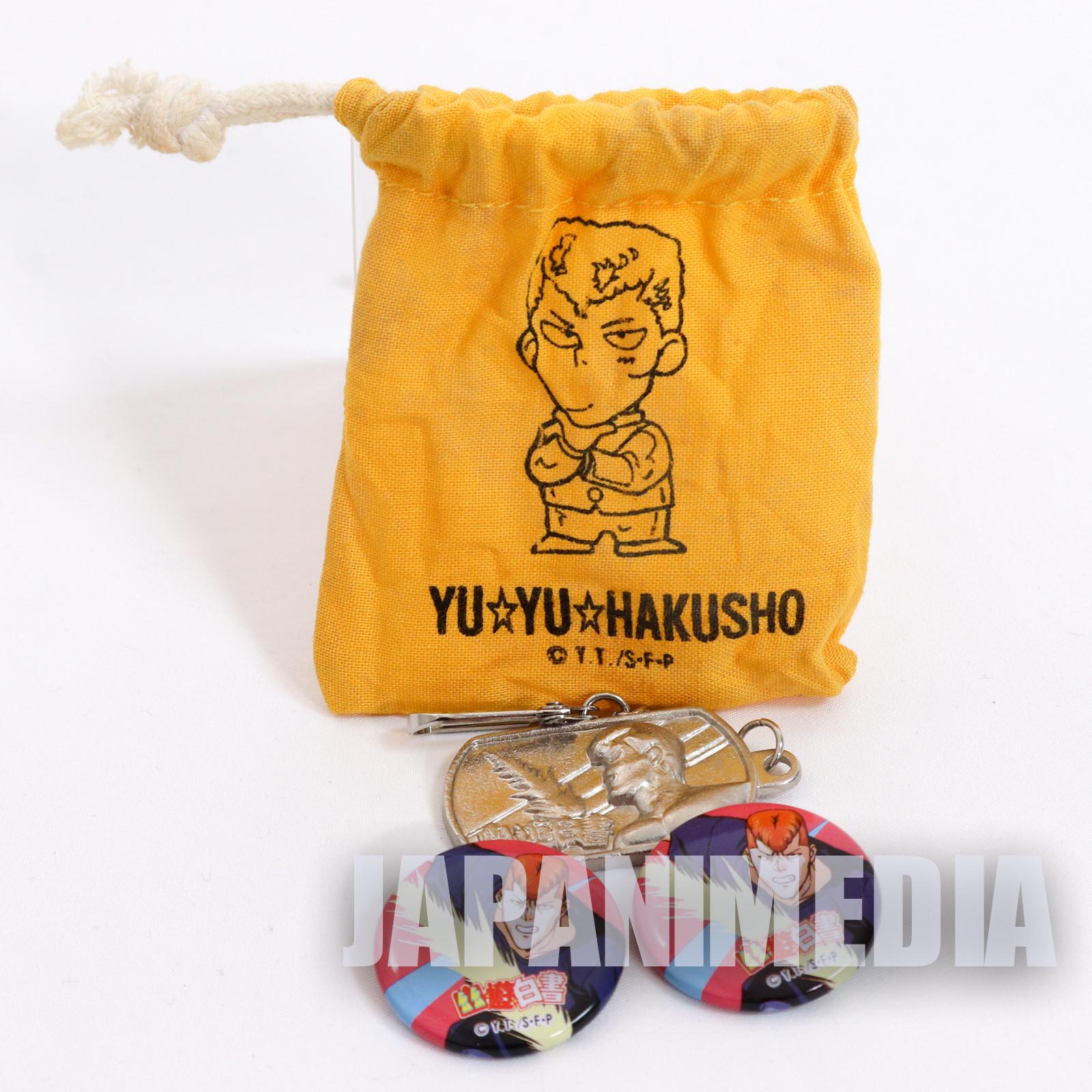 RARE Yu Yu Hakusho Kazuma Kuwabara Goods Set Badge Keychain Mini Bag