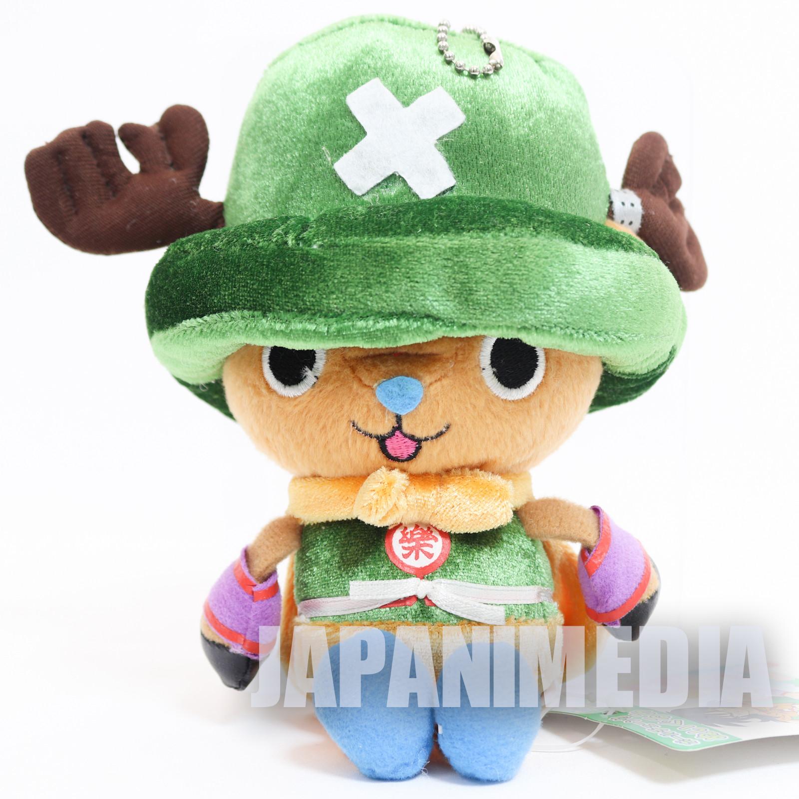 Dragon Ball Z x ONE PIECE Chopper Man x Yamcha Plush Doll JAPAN ANIME