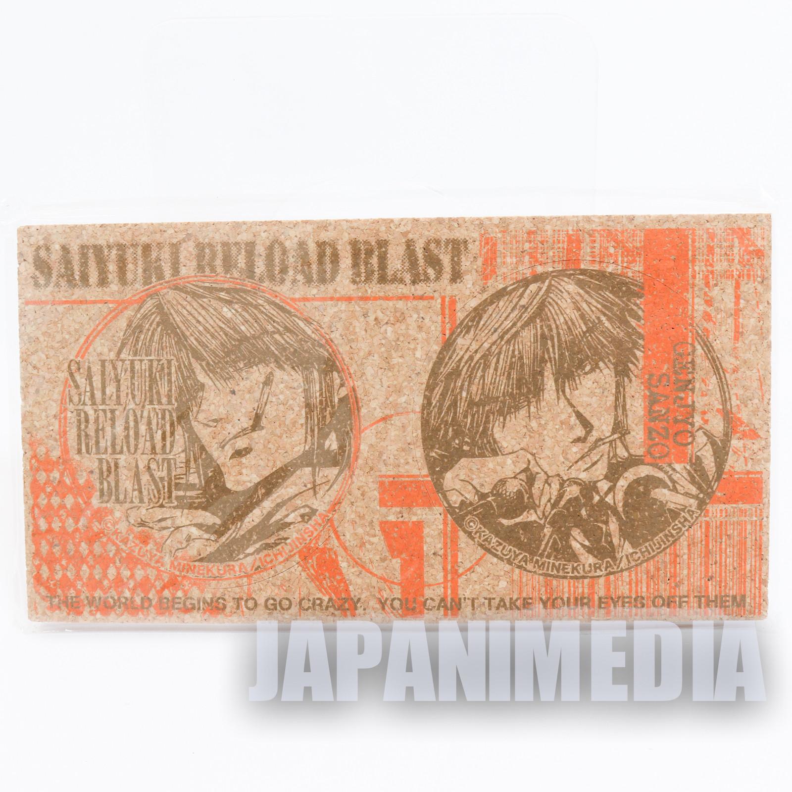 SAIYUKI Reload Blast Genjo Sanzo Cork Coasters Set Kazuya Minekura JAPAN ANIME
