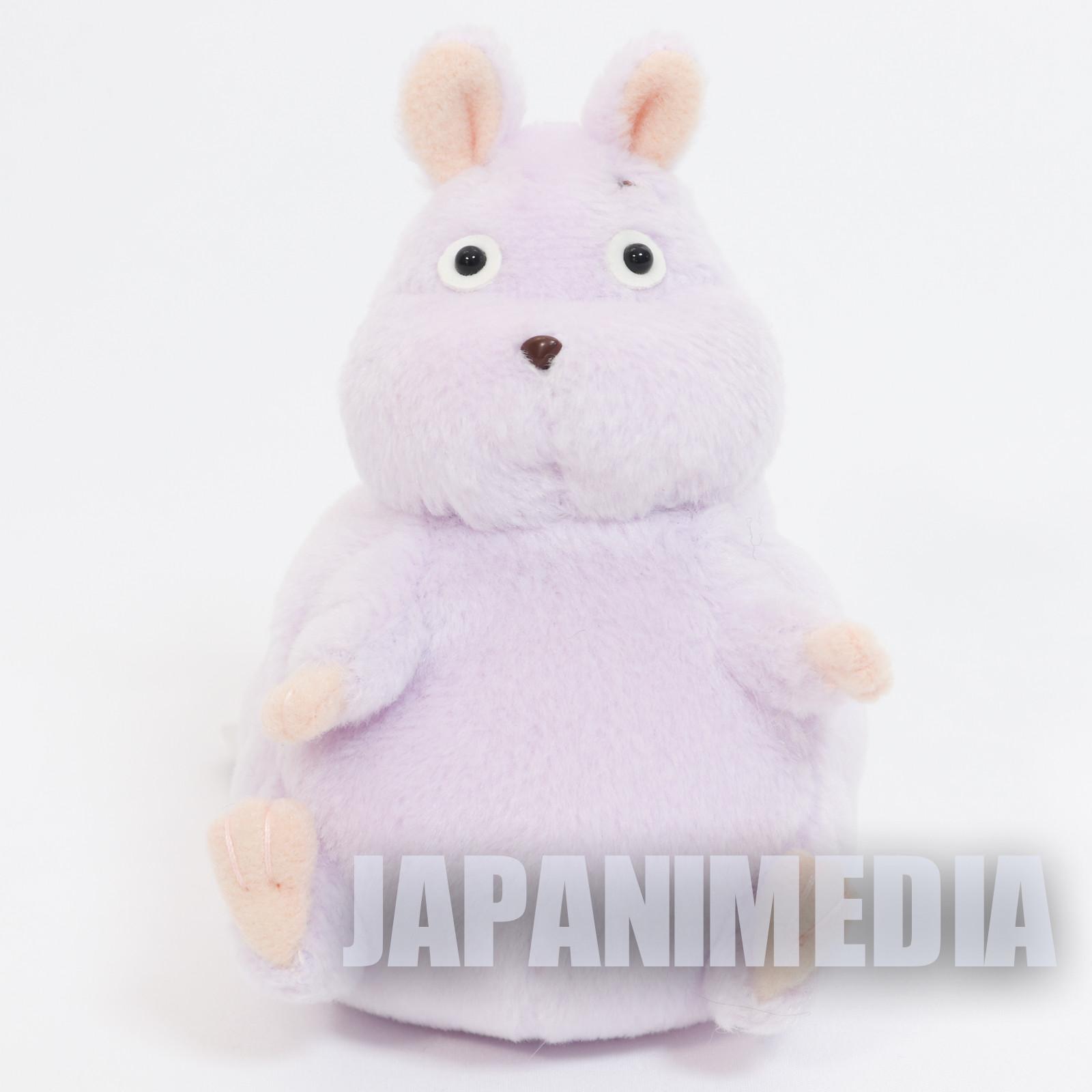 Spirited Away Boh Bo Rat Plush Doll Ballchain Ghibli JAPAN