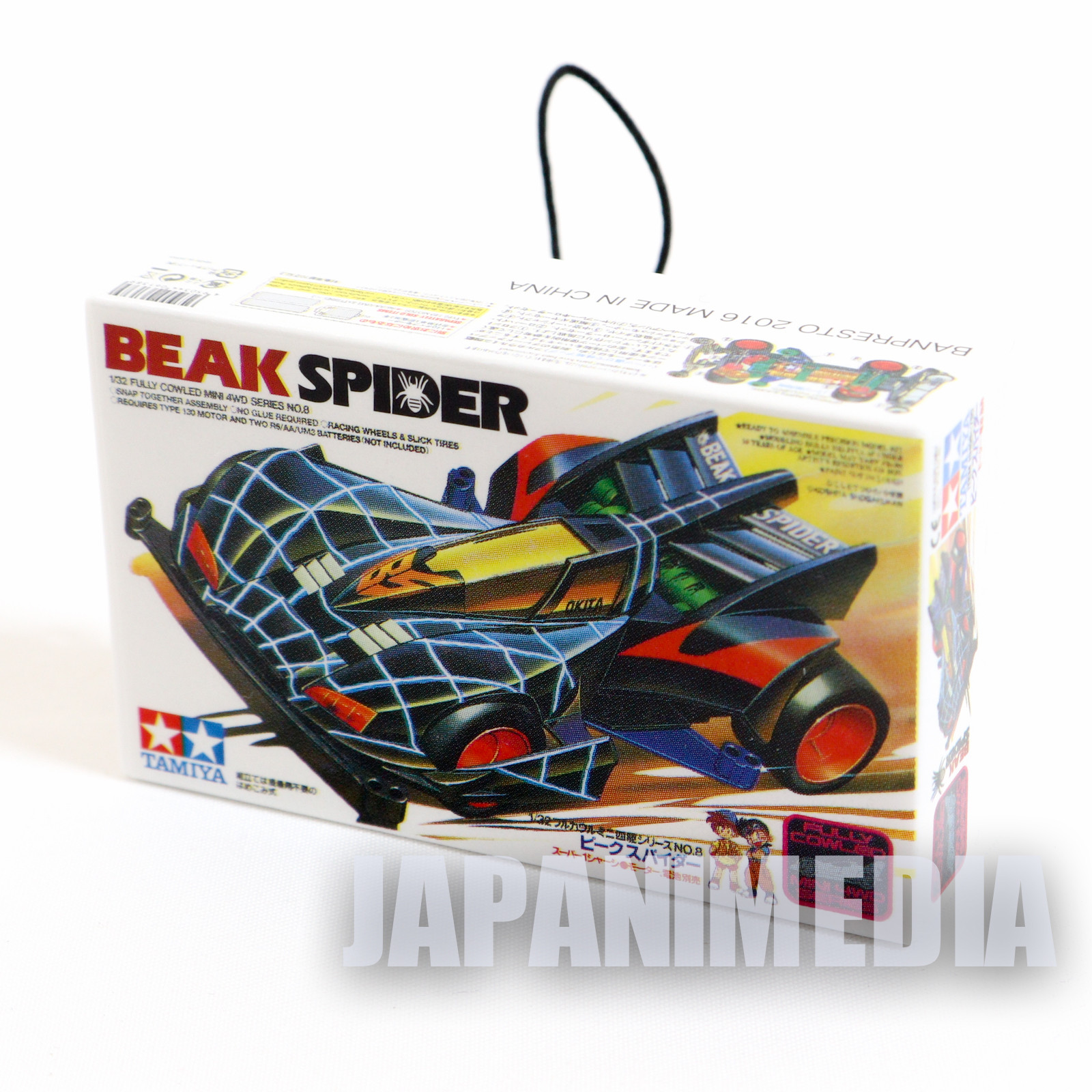 Bakusou Kyoudai Let's & Go!! Small Case Strap Mini 4WD Beak Spider TAMIYA