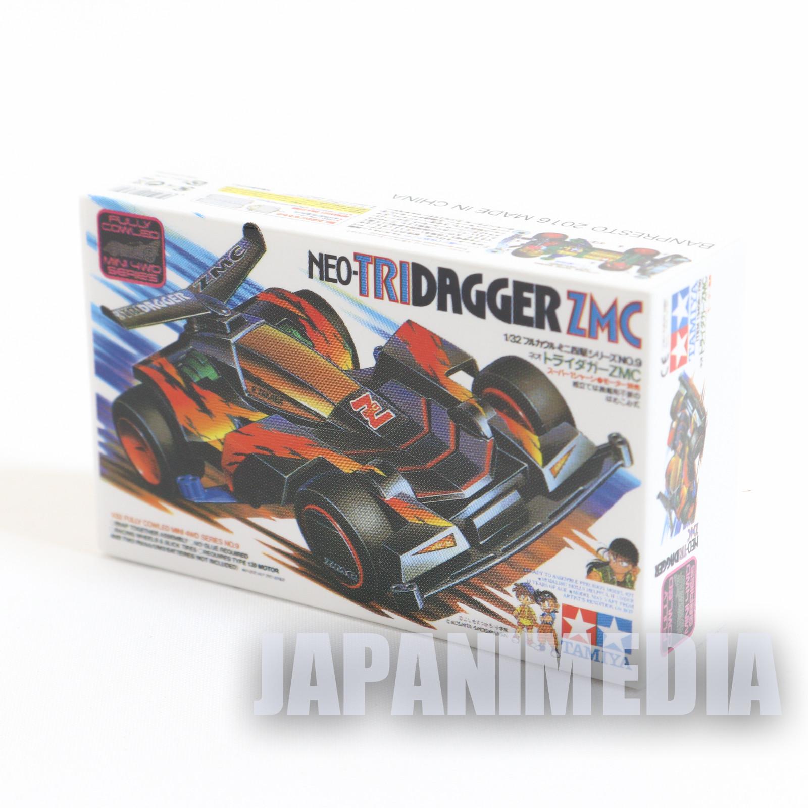 Bakusou Kyoudai Let's & Go!! Small Case Strap Mini 4WD Neo-TRIDagger ZMC TAMIYA
