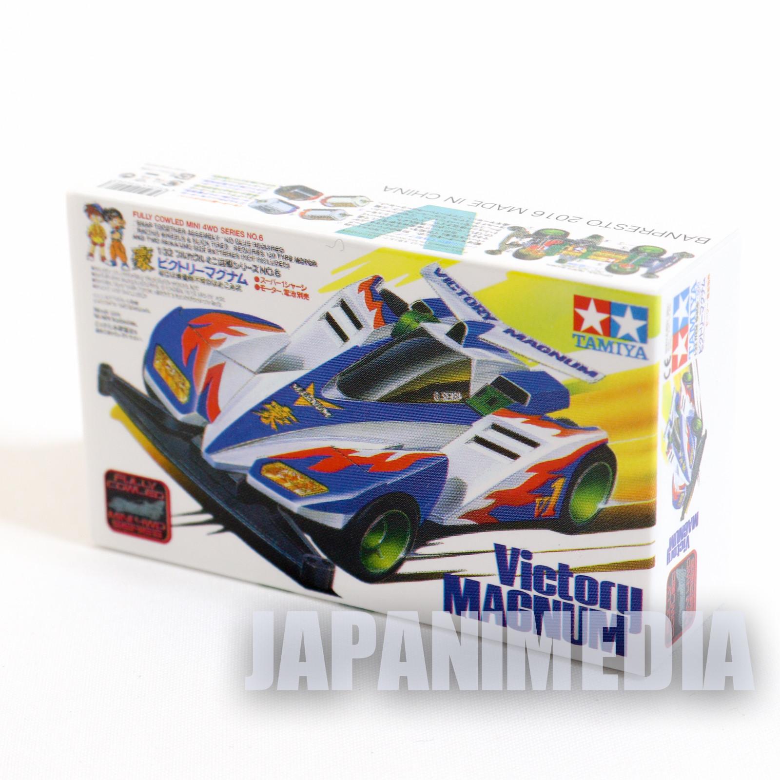 Bakusou Kyoudai Let's & Go!! Small Case Strap Mini 4WD Victory Magnum TAMIYA