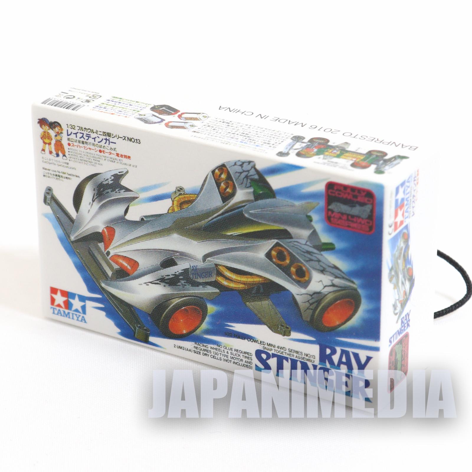 Bakusou Kyoudai Let's & Go!! Small Case Strap Mini 4WD Ray Stinger TAMIYA