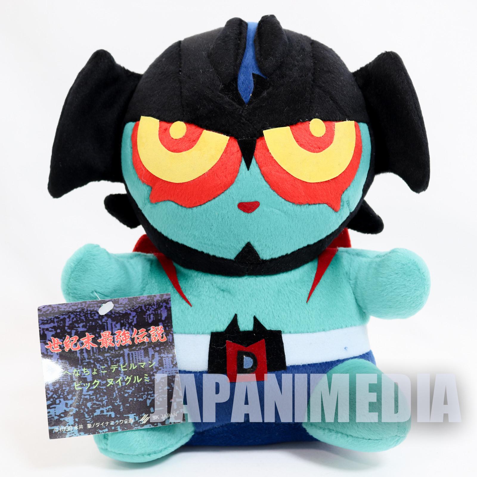 "RARE Devilman Green Ver. 9"" Plush Doll Nagai Go SK JAPAN ANIME MANGA"