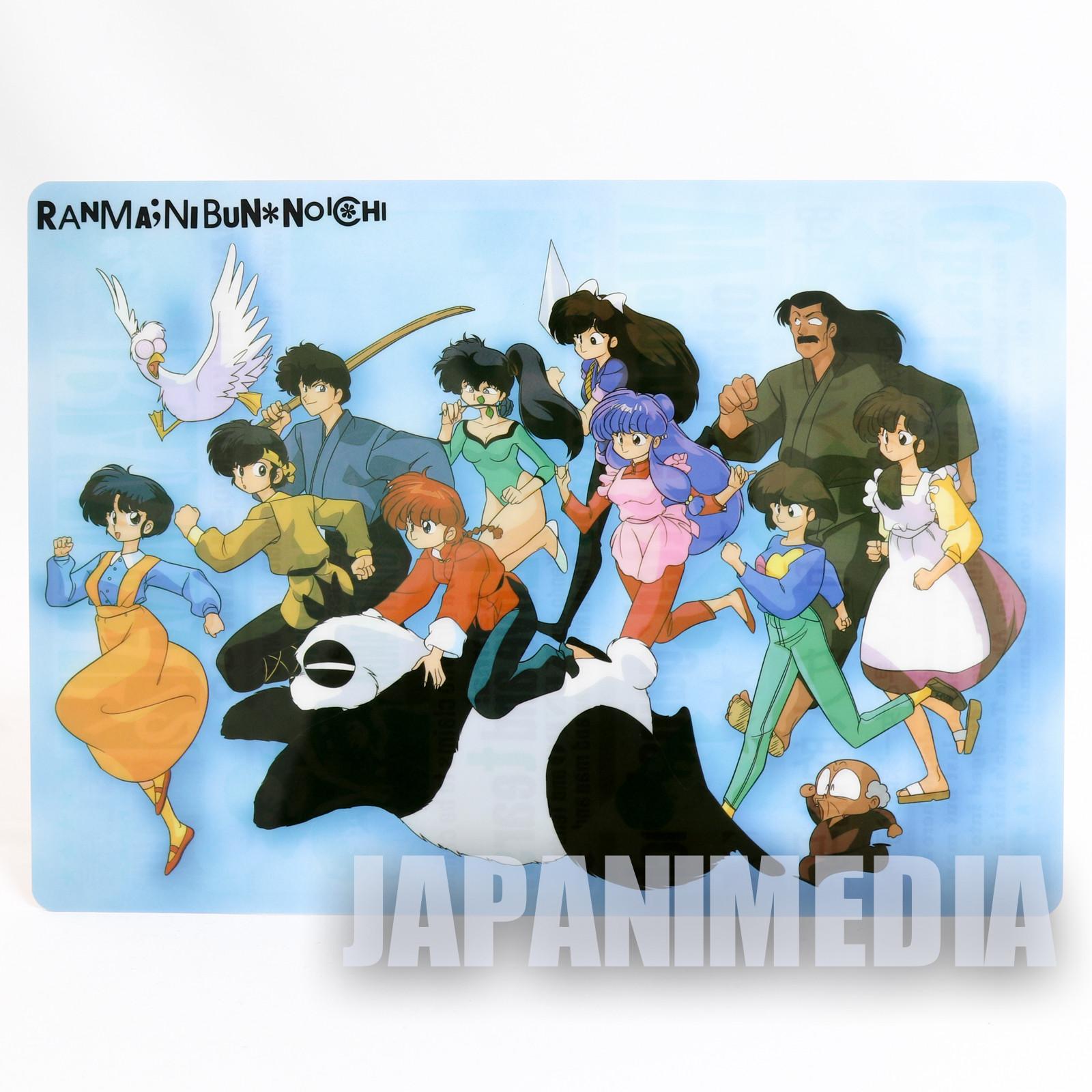 RARE Ranma 1/2 Plastic Pencil Board Shitajiki JAPAN ANIME