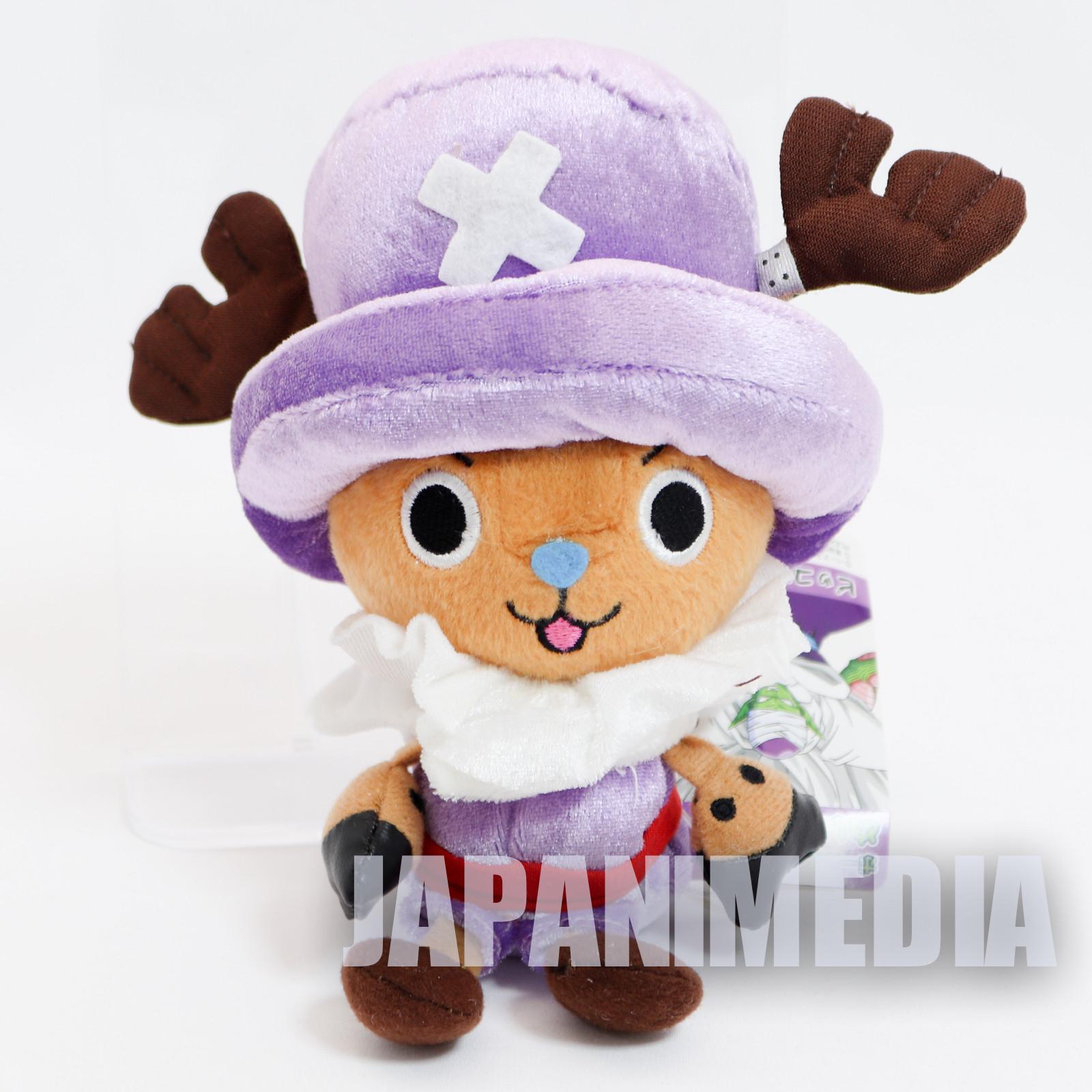 Dragon Ball Z x ONE PIECE Chopper Man x Piccolo Plush Doll JAPAN ANIME
