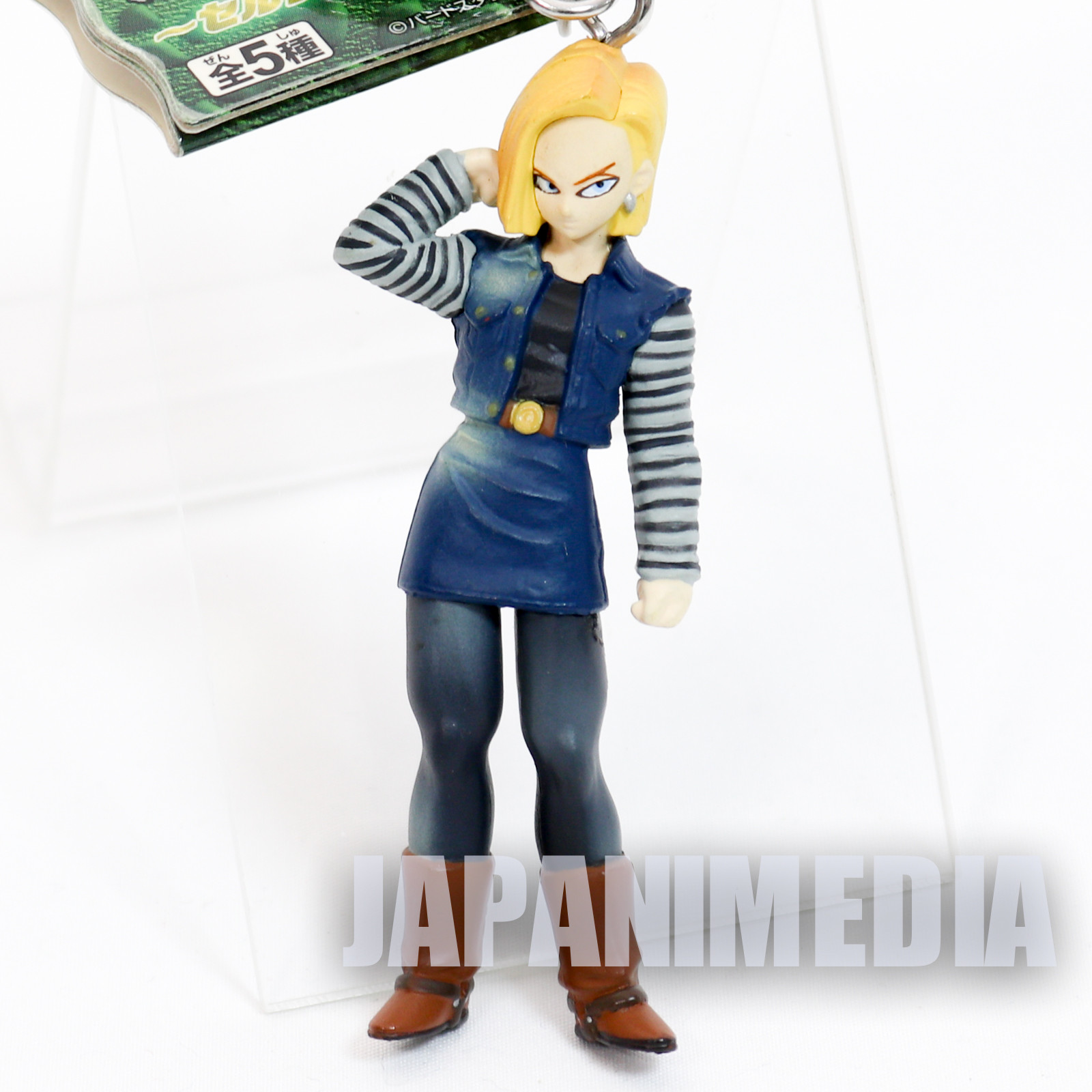 Dragon Ball Android 18 High Quality Figure Key Chain JAPAN