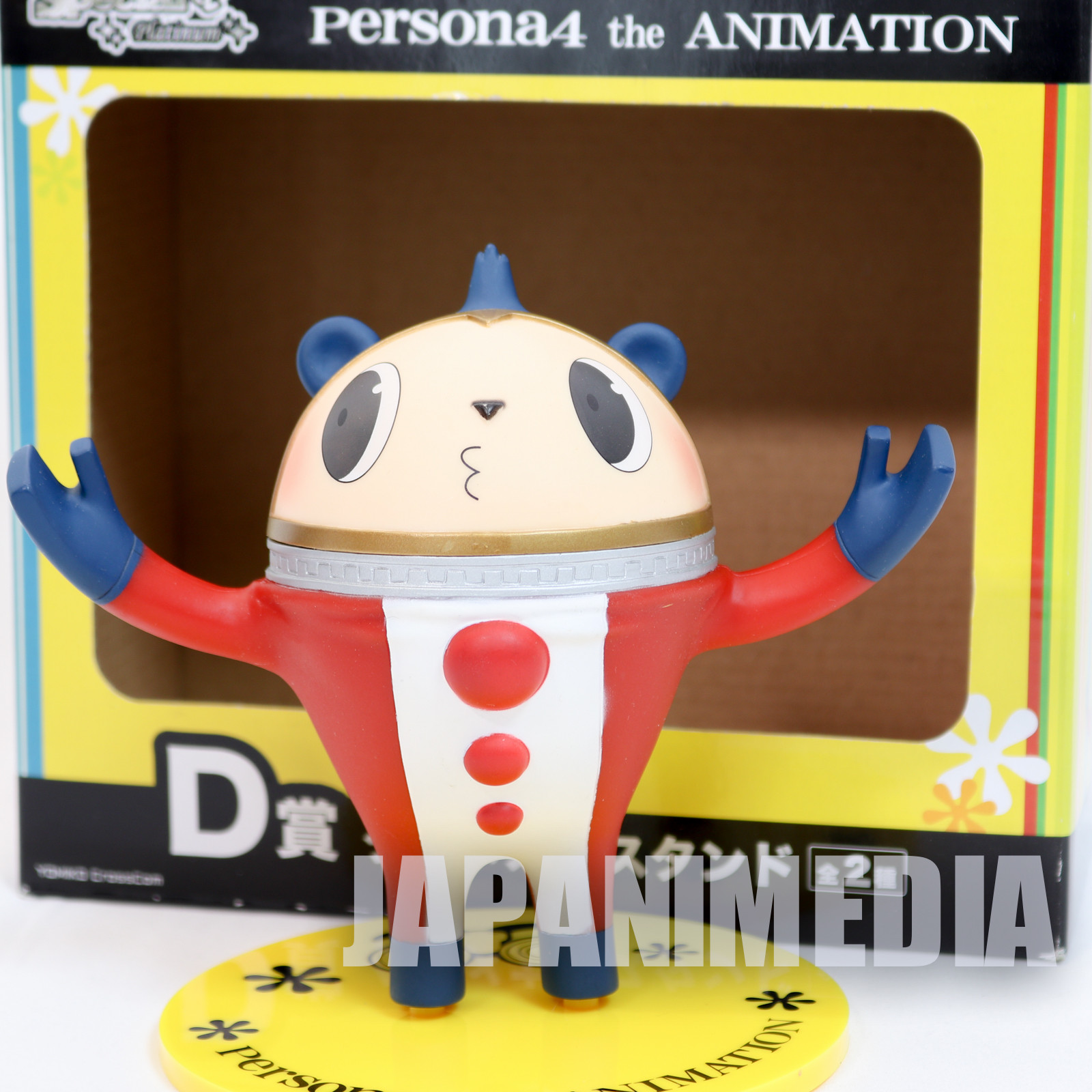 P4 Persona 4 the Animation Prize D Kuma Figure Glasses Stand Figure JAPAN 2