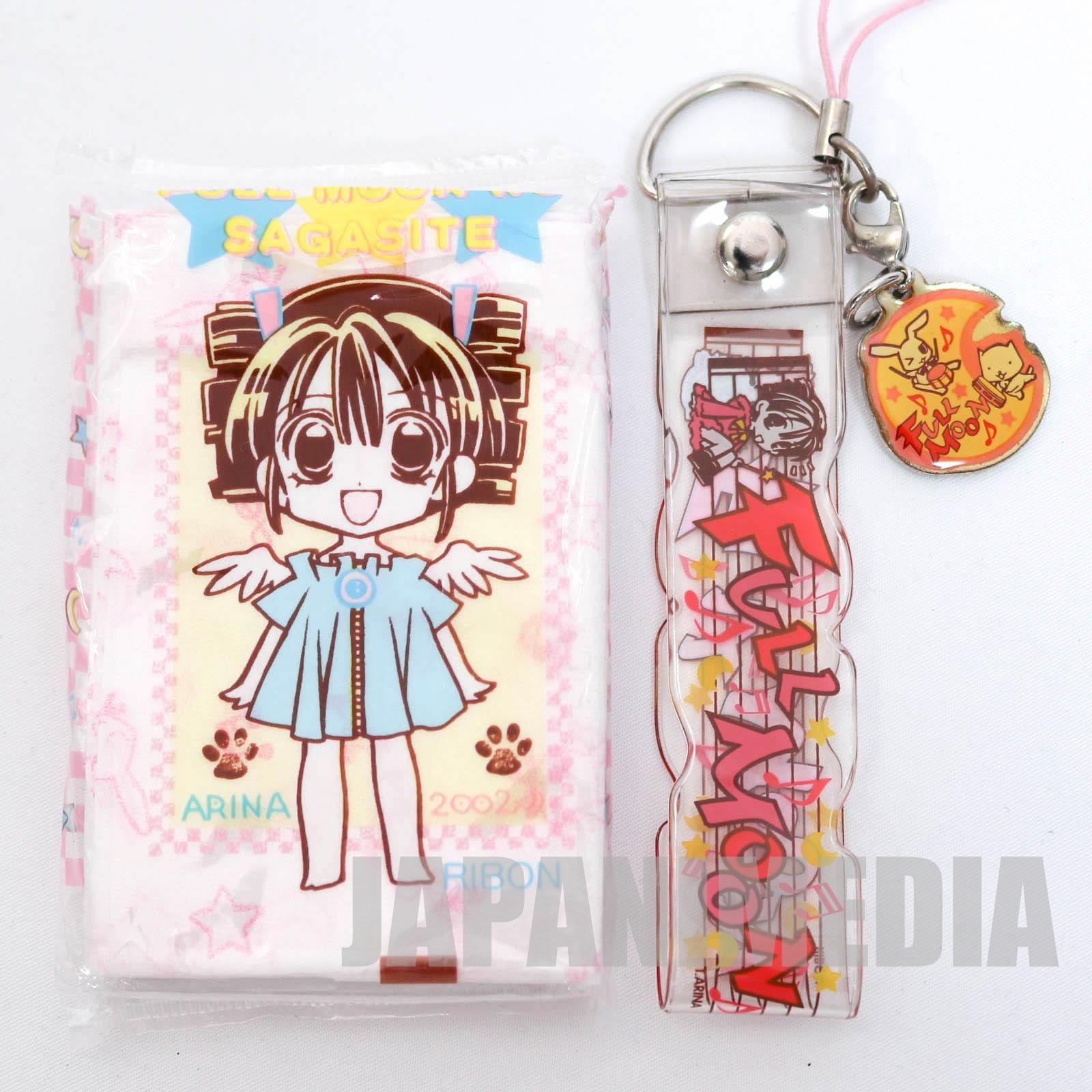 Full Moon o Sagashite Mitsuki Koyama Pocket Tissue & Charm Strap Set JAPAN MANGA