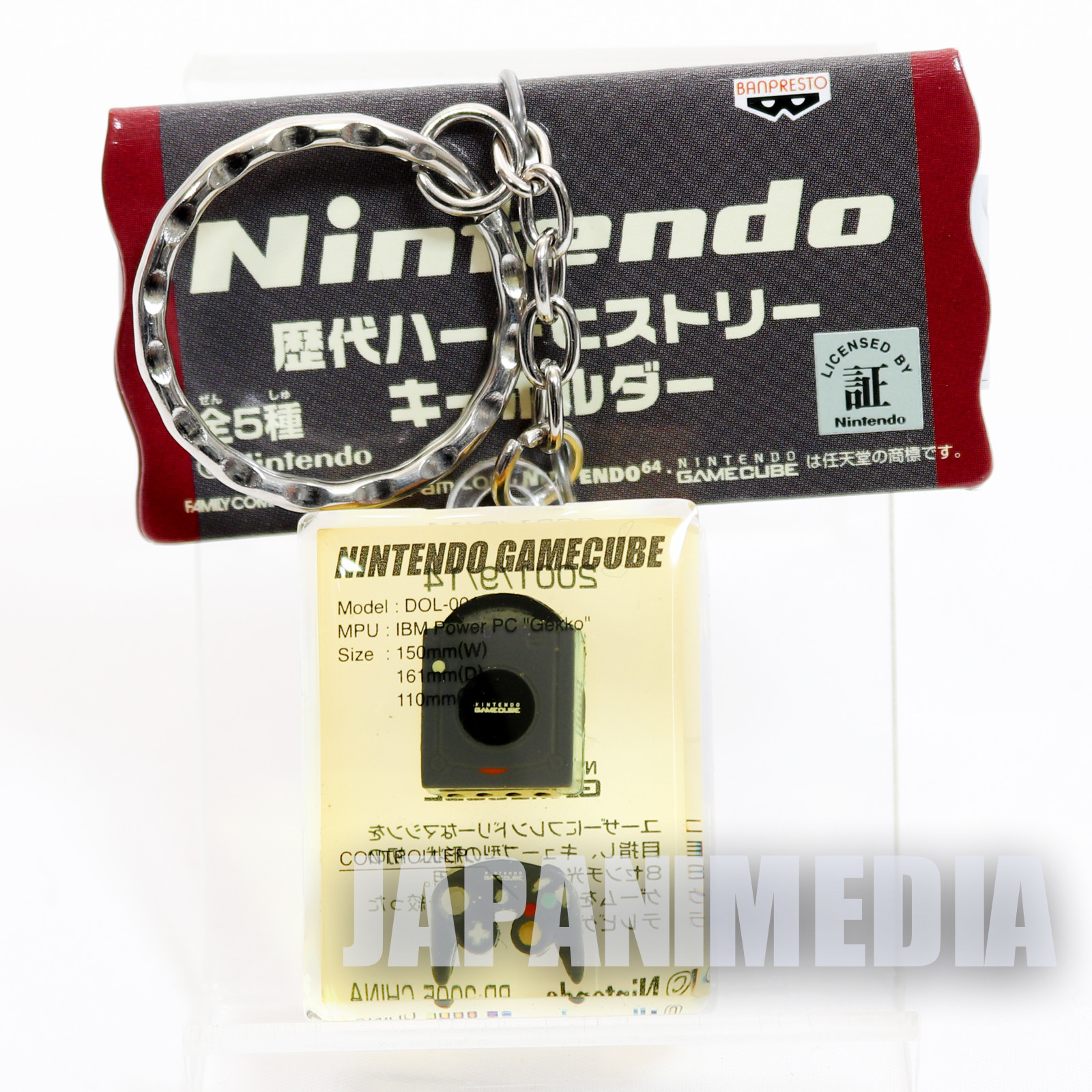 Nintendo Game Console History Miniature Figure Key Chain Game Cube JAPAN2