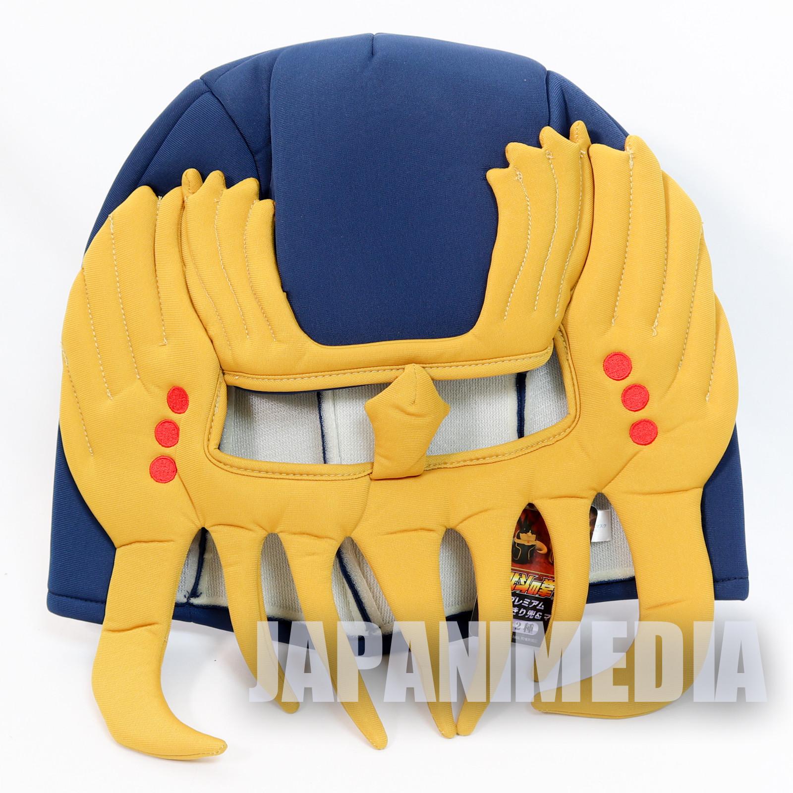 RARE! Fist of the North Star JAGI Mask Blue ver. SEGA Hokuto no Ken JAPAN ANIME