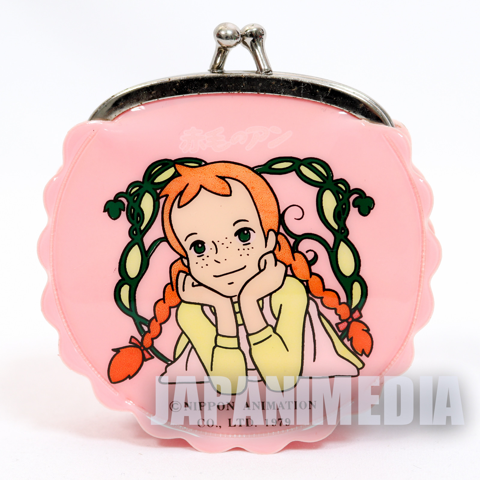Retro! Anne of Green Gables Purse with a Clasp Coin Case Pink #2 JAPAN ANIME