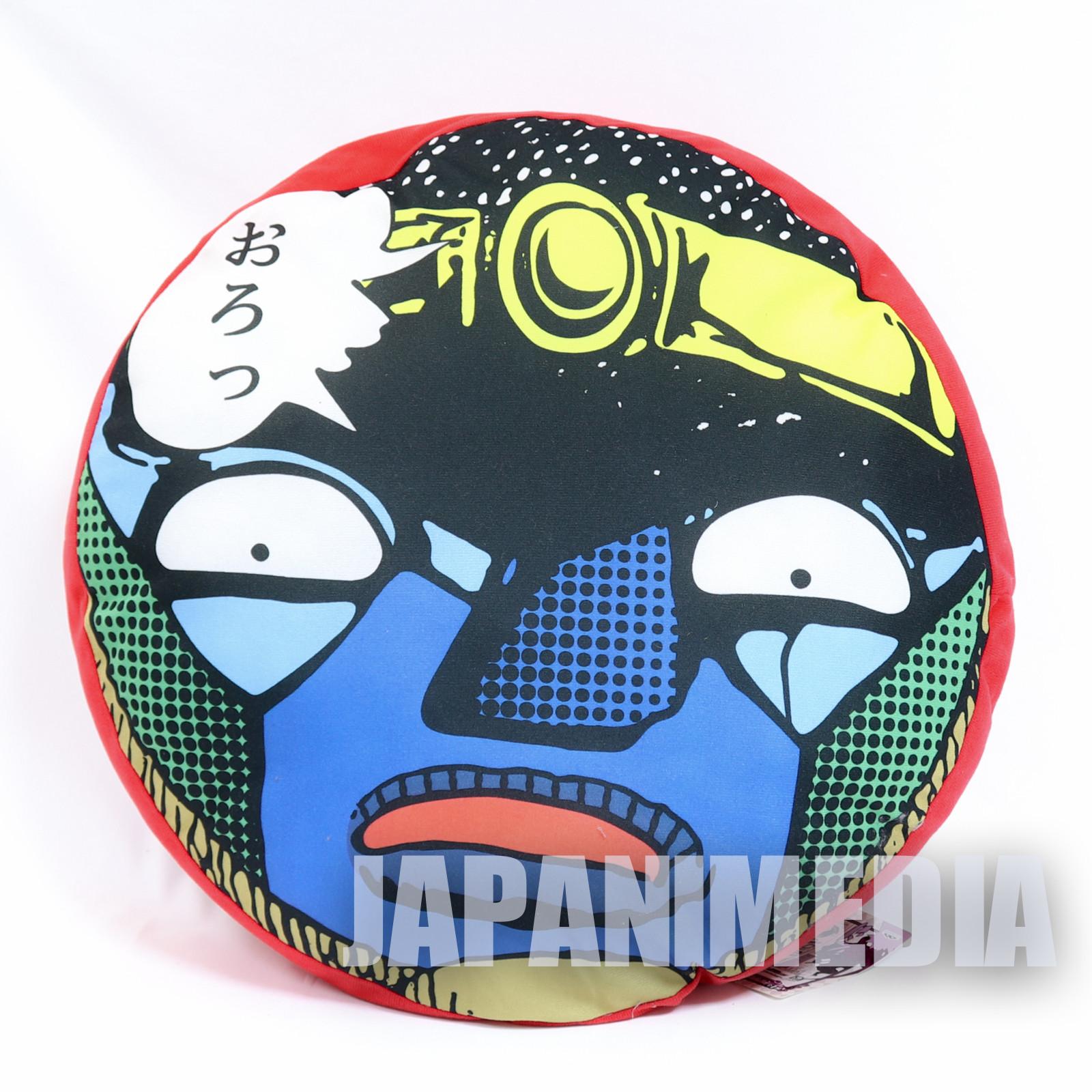 "JoJo's Bizarre Adventure Star Platinum Cushion 17"" JAPAN ANIME"