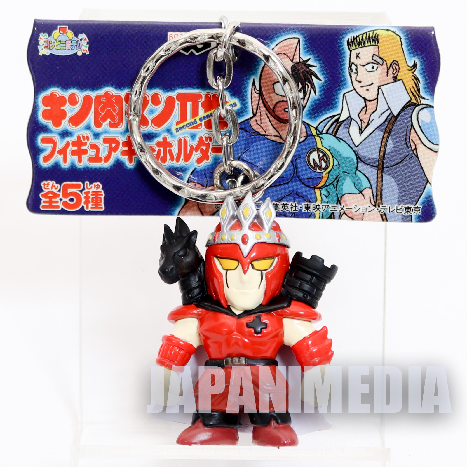 KINNIKUMAN 2nd Generations Check Mate Figure Key Chain Ultimate Muscle
