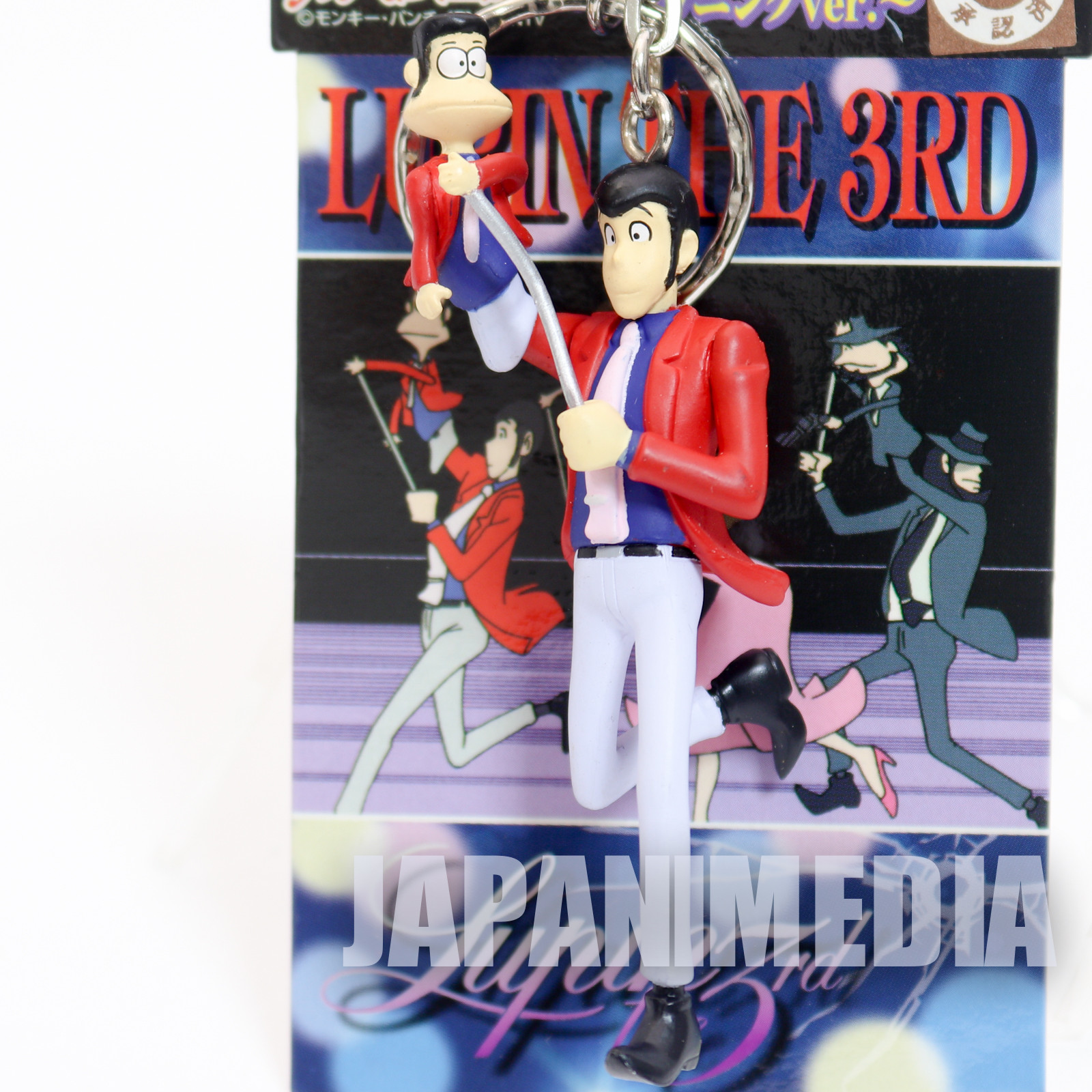 Lupin the Third (3rd) LUPIN Figure Keychain Opening JAPAN