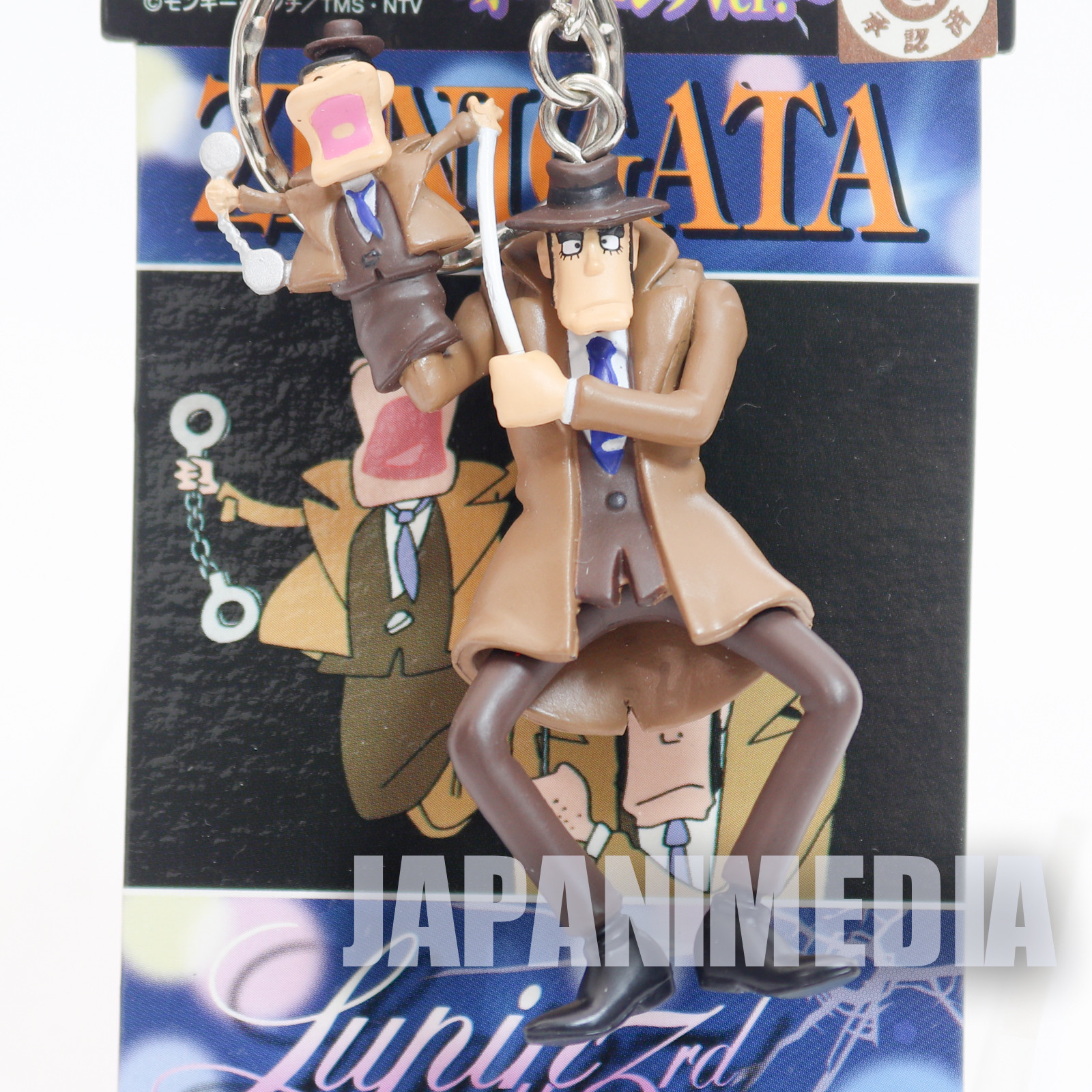 Lupin the Third (3rd) Zenigata Figure Keychain Opening JAPAN