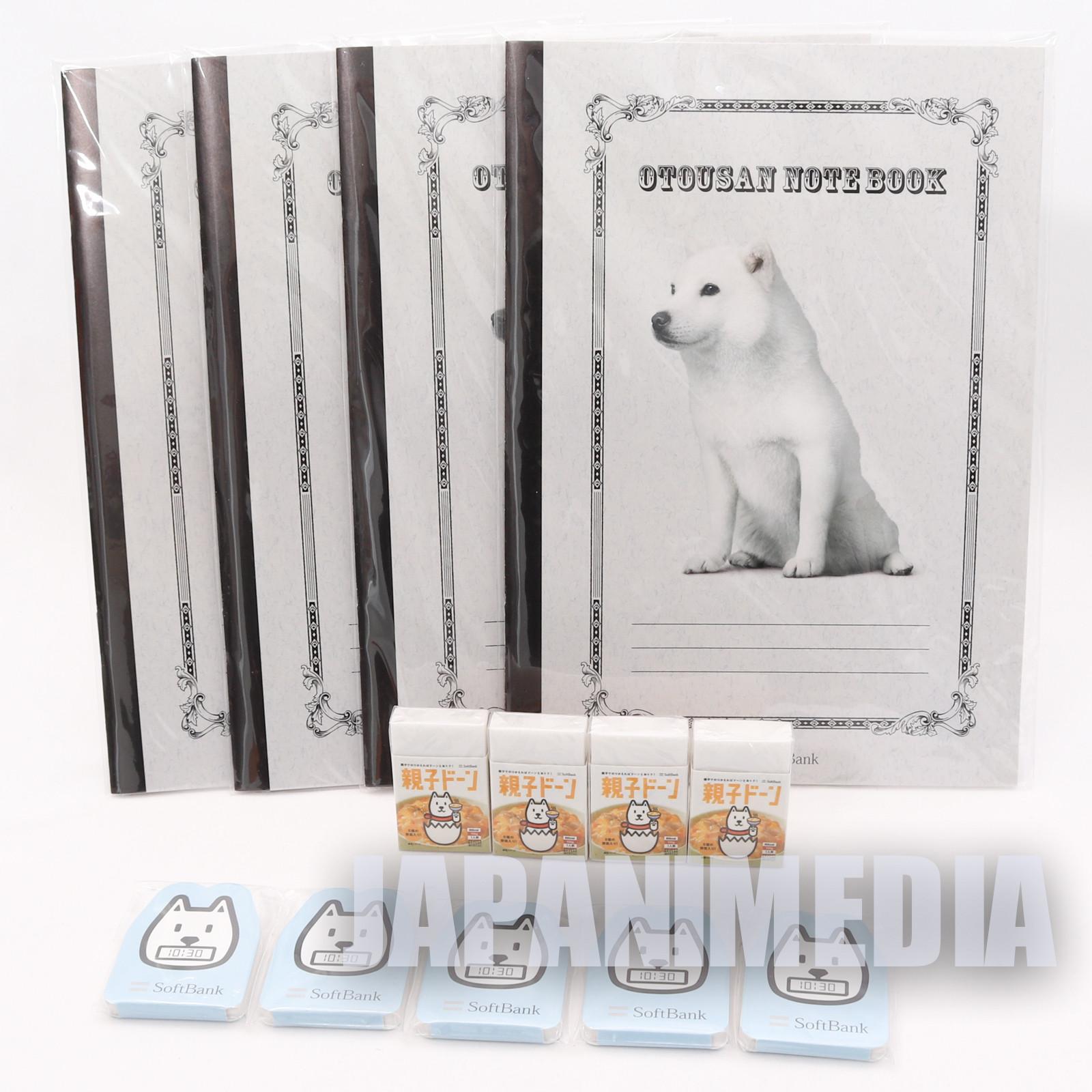 Soft Bank White Dog Novelty set Notebook / Eraser / Memo Pad