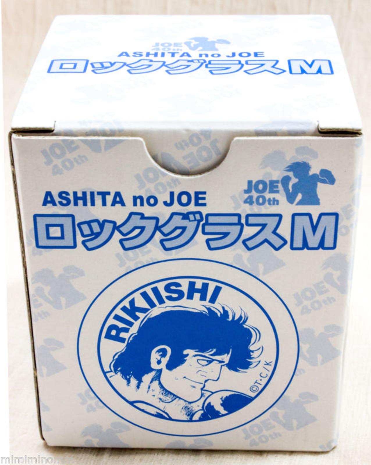 Ashita no Joe RIKIISHI Rocks Glass JOE 40th Anniversary JAPAN ANIME MANGA