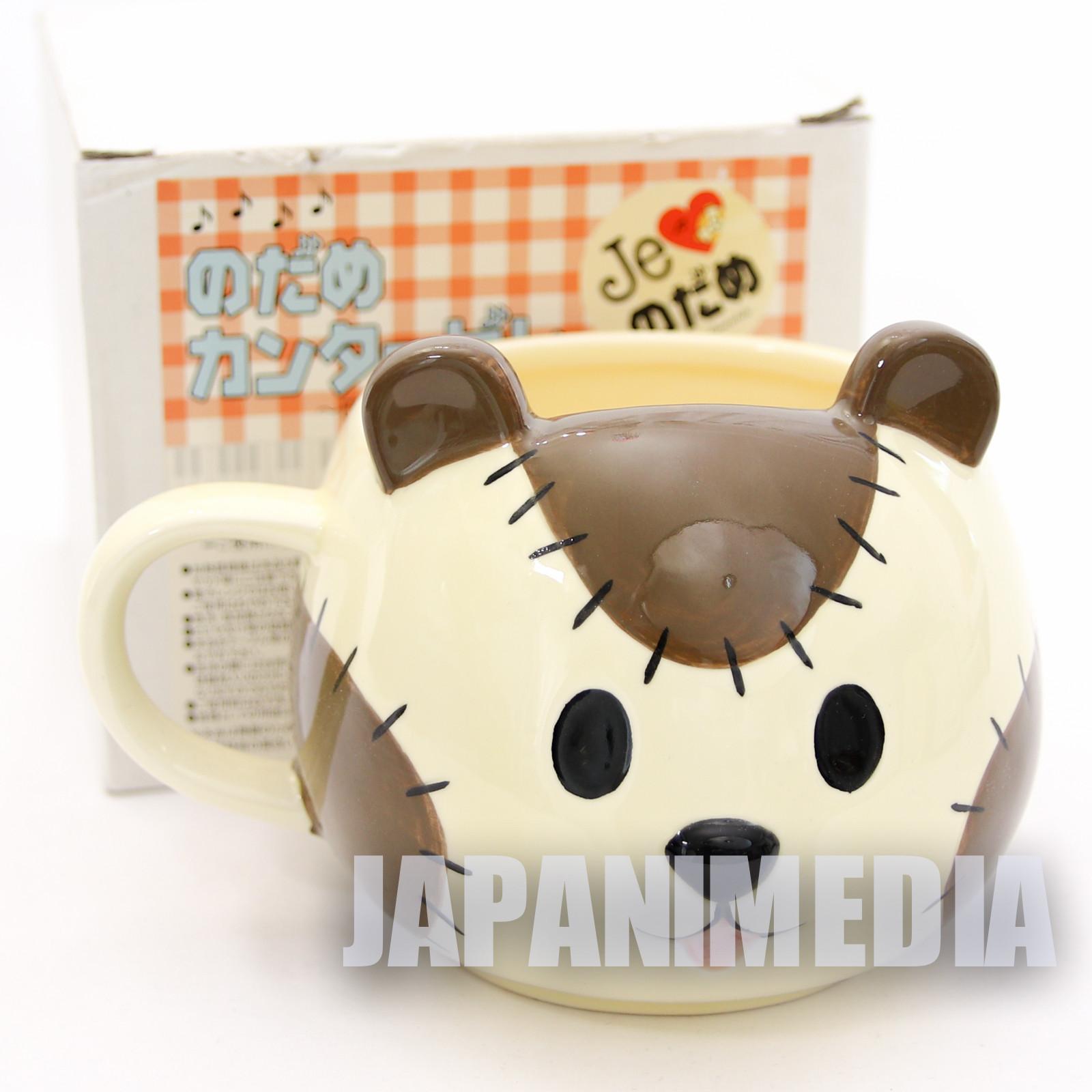Retro RARE! Nodame Cantabile Mongoose Mug JAPAN ANIME