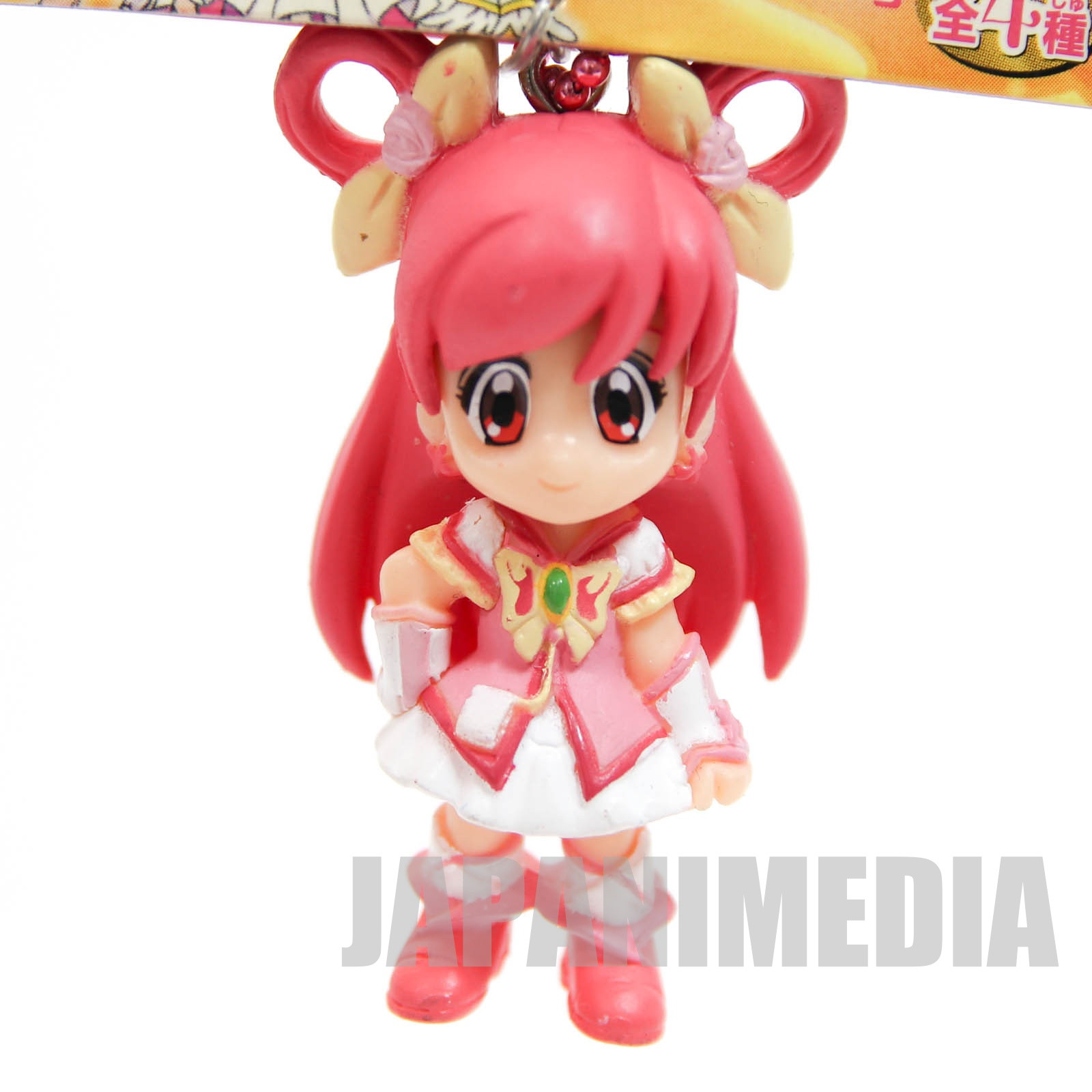 Yes! PreCure 5 Go Go! Cure Dream Figure Ball Keychain 1 JAPAN ANIME