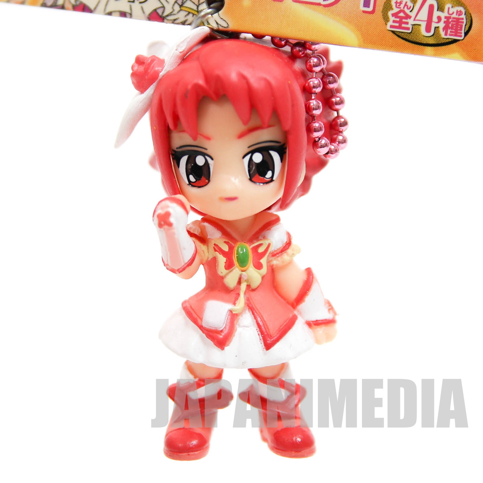 Yes! PreCure 5 Go Go! Cure Rouge Figure Ball Keychain 1 JAPAN ANIME