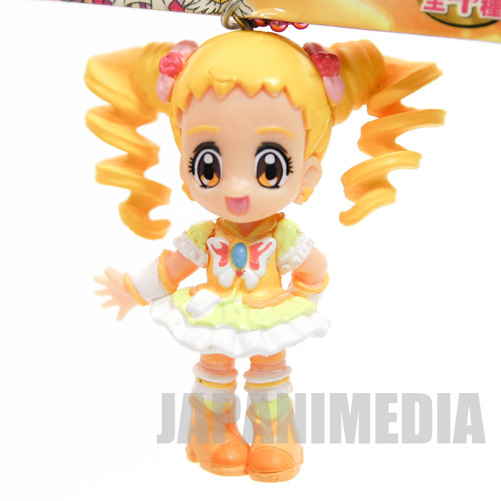 Yes! PreCure 5 Go Go! Cure Lemonade Figure Ball Keychain 1 JAPAN ANIME