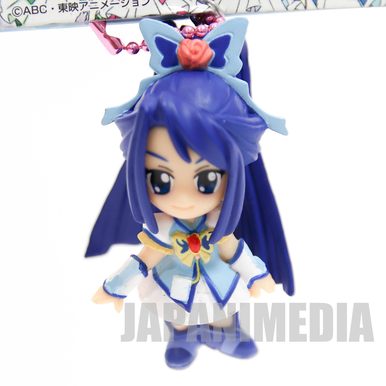 Yes! PreCure 5 Go Go! Cure Aqua Figure Ball Keychain 2 JAPAN ANIME