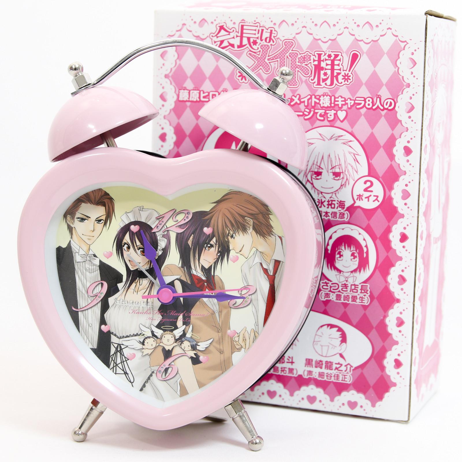 Kaichou wa Maid Sama! Voice Alarm Clock JAPAN ANIME