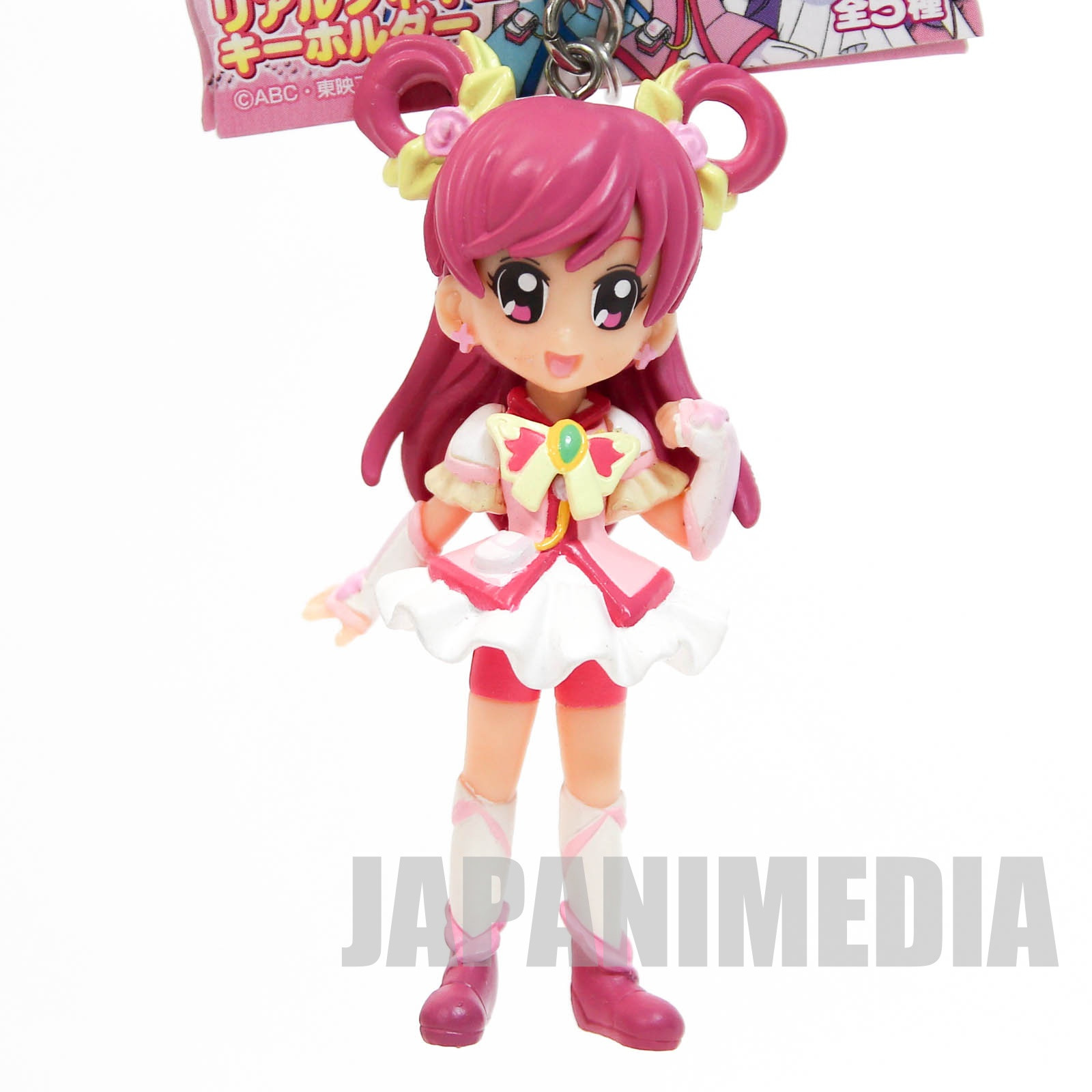 Yes! PreCure 5 Go Go! Cure Dream Real Figure Ball Keychain JAPAN ANIME