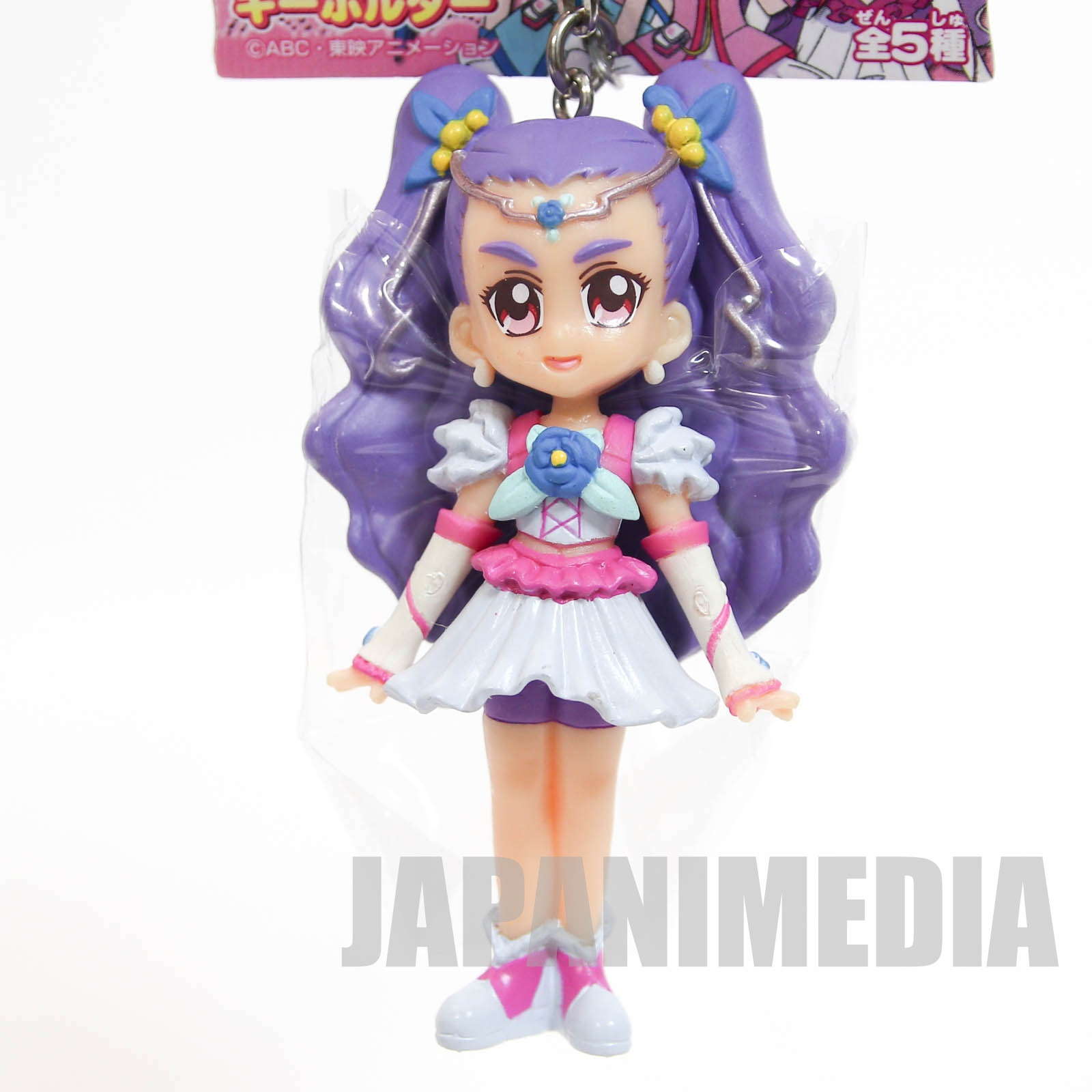 Yes! PreCure 5 Go Go! Milky Rose Real Figure Ball Keychain JAPAN ANIME