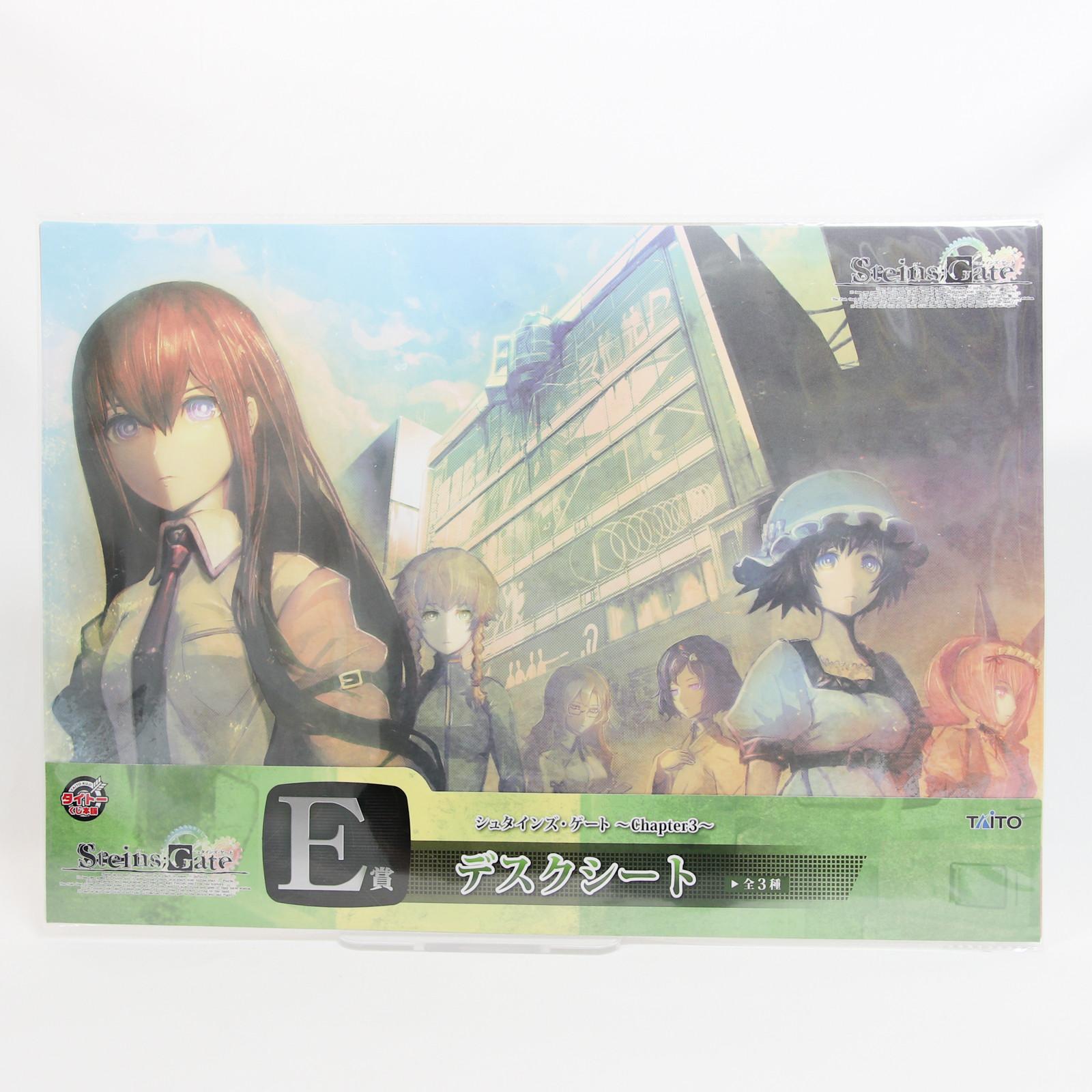 Steins ; Gate Kurisu Mayuri Ruka Moeka Faris Picture Sheet Taito JAPAN ANIME