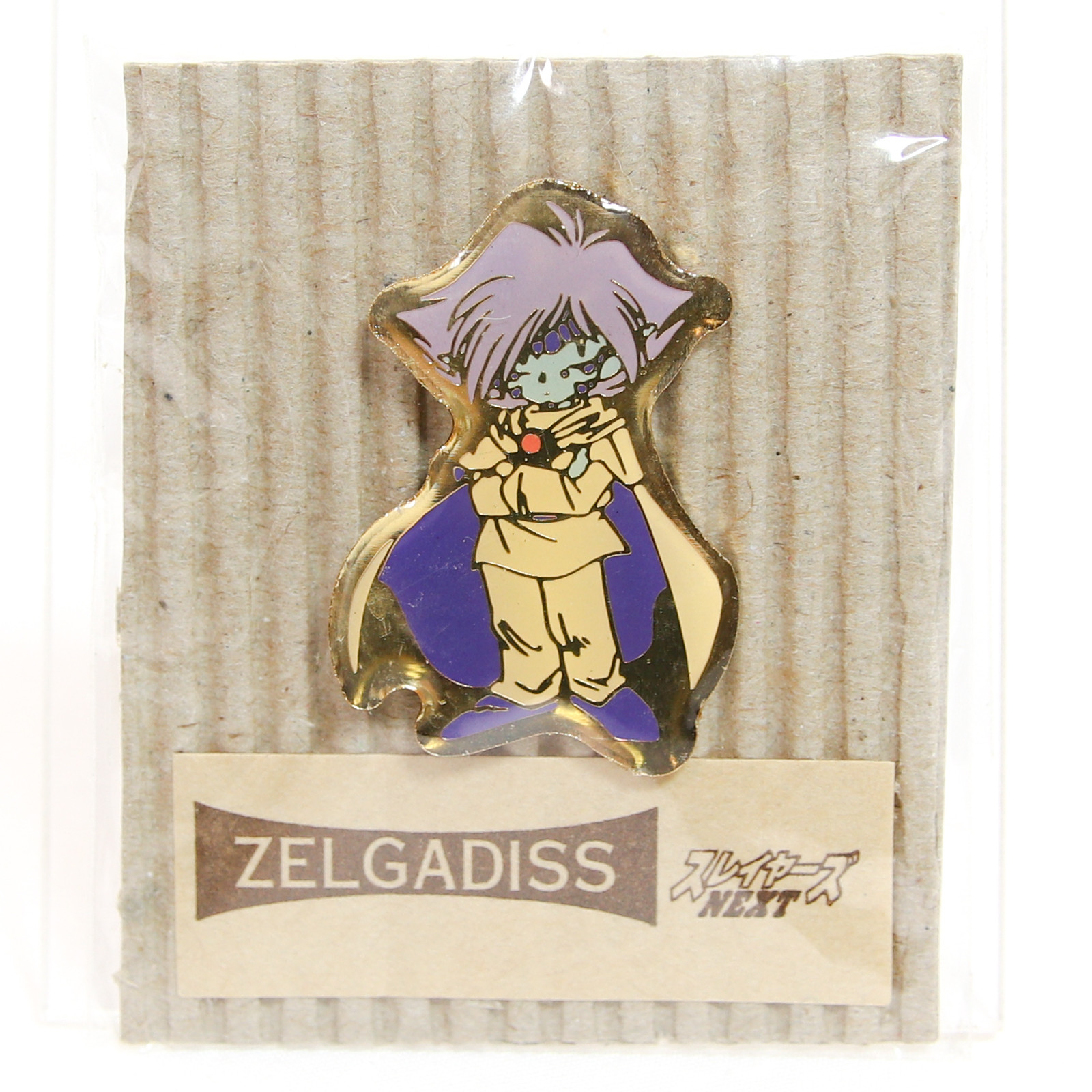 Slayers Zelgadiss = Grayswords Pins Movic JAPAN ANIME MANGA