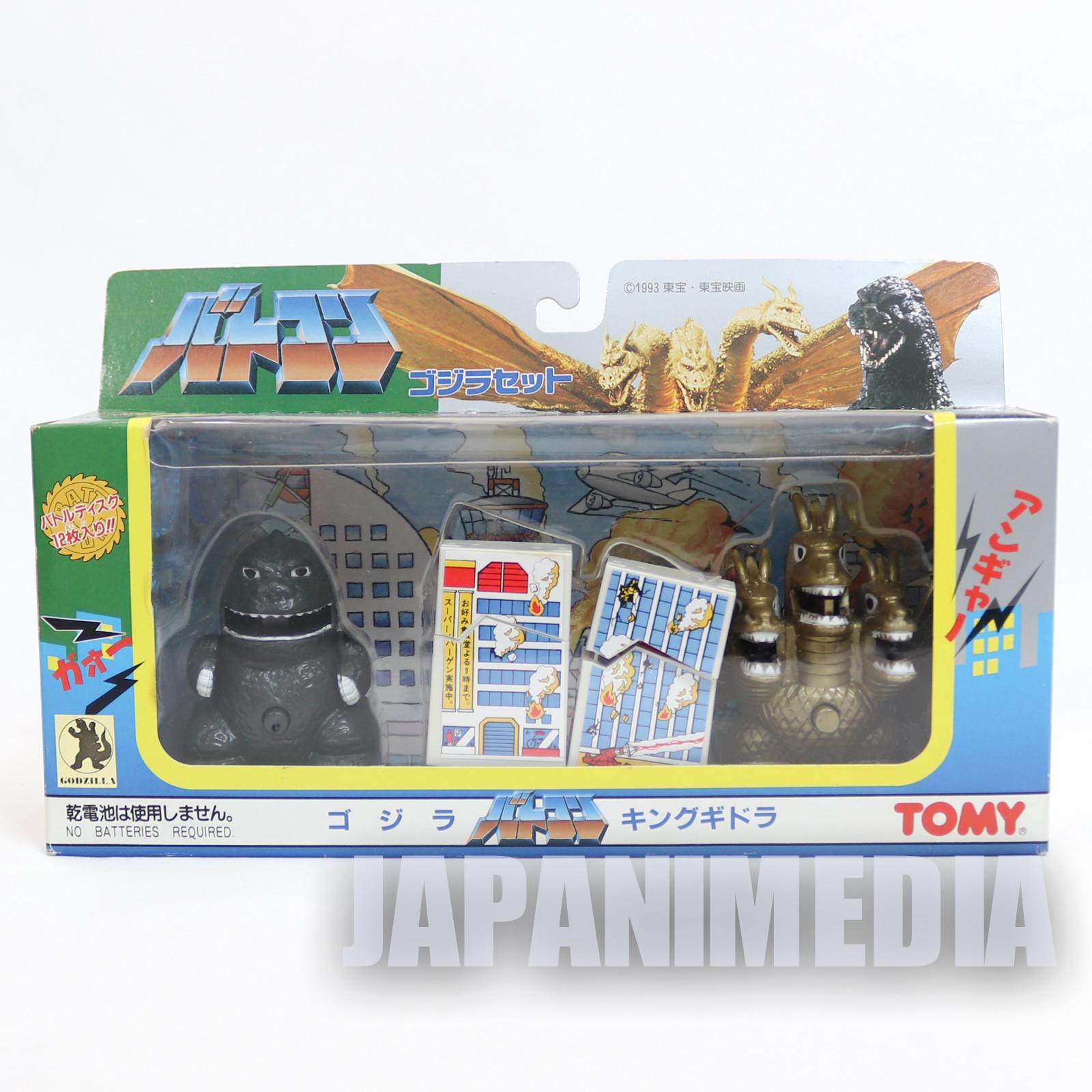 Godzilla King Ghidorah Battcom Figure Set TOMY JAPAN TOKUSATSU