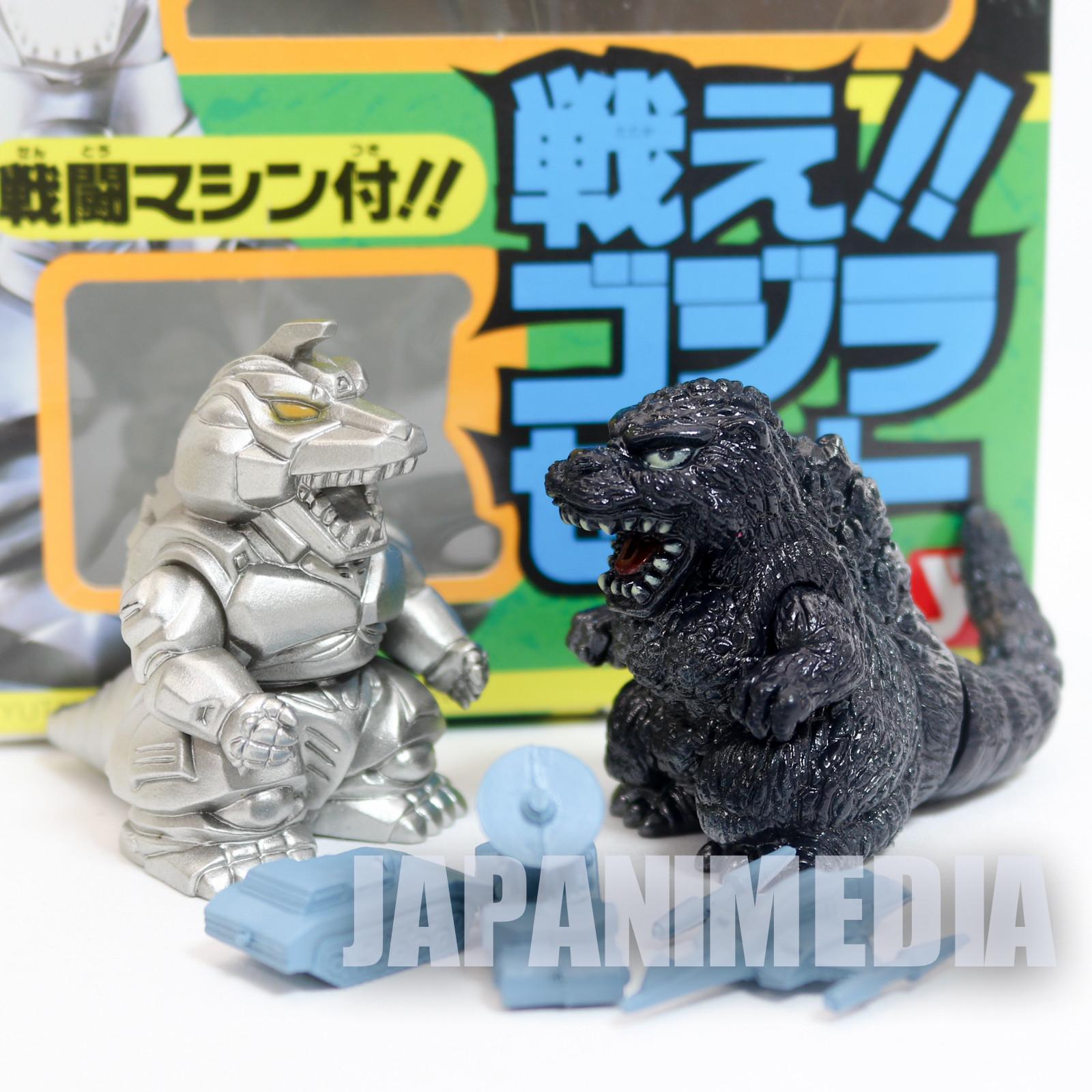 Godzilla Mecha Godzilla Figure Set Yutaka JAPAN TOKUSATSU