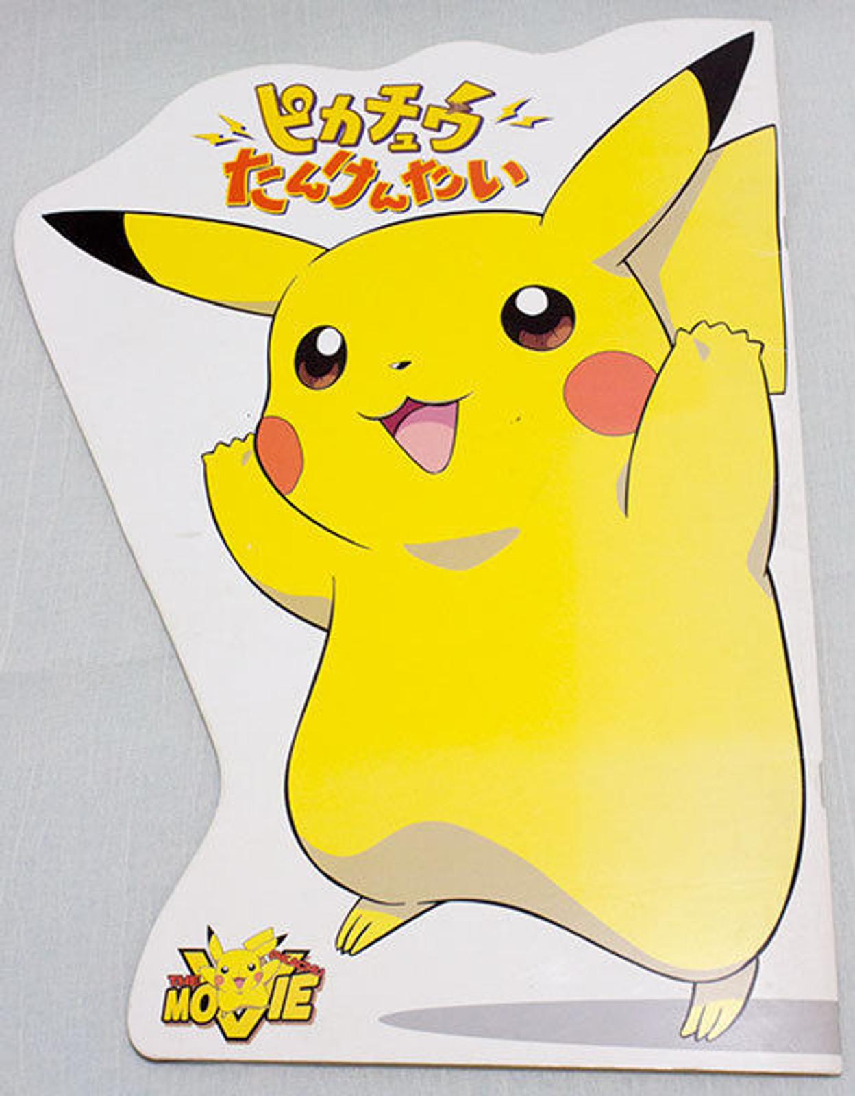 PIKACHU the Movie Tankeitai Program Art Book  JAPAN ANIME MANGA POKEMON