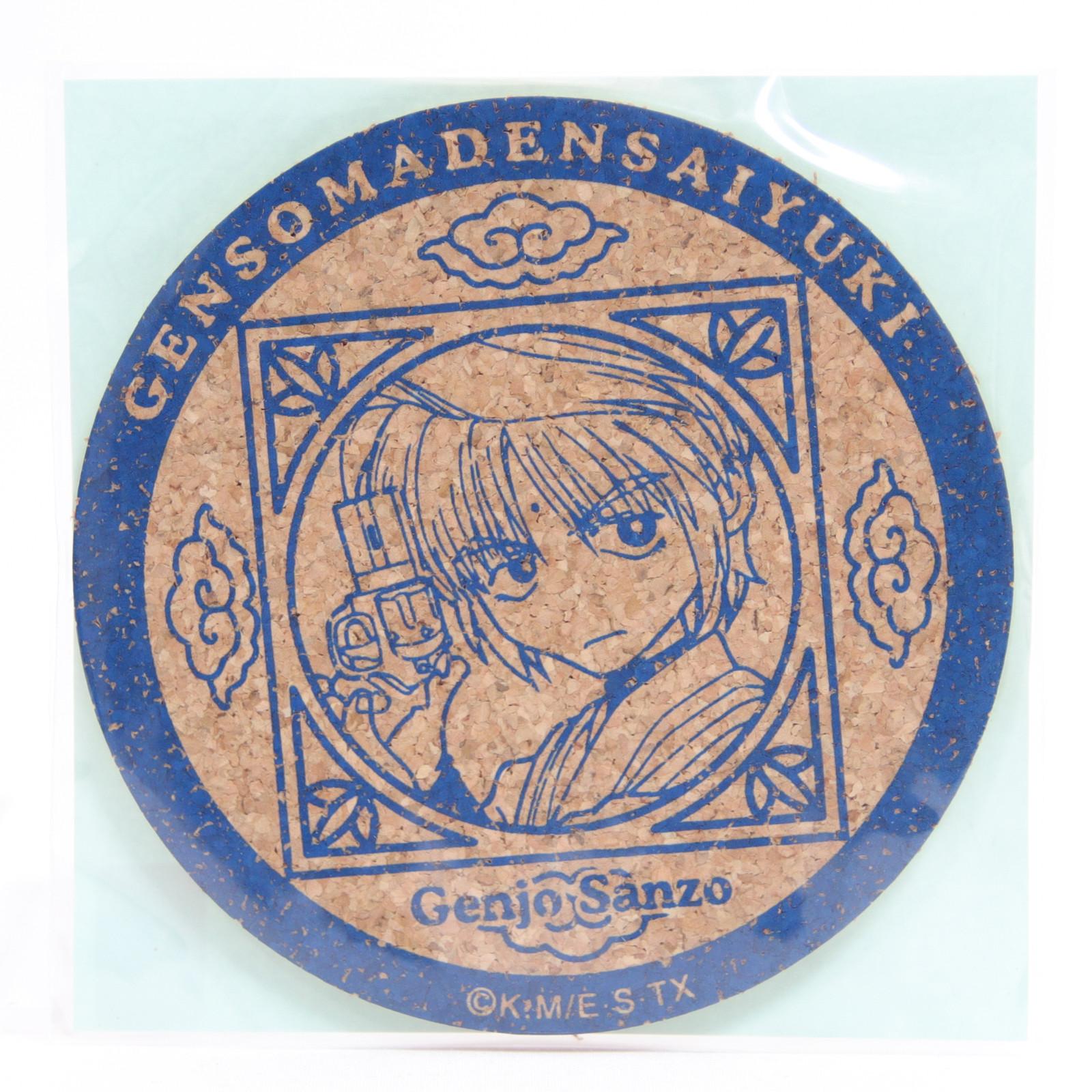 Gensomaden SAIYUKI Genjyo Sanzo Cork Coaster JAPAN ANIME MANGA