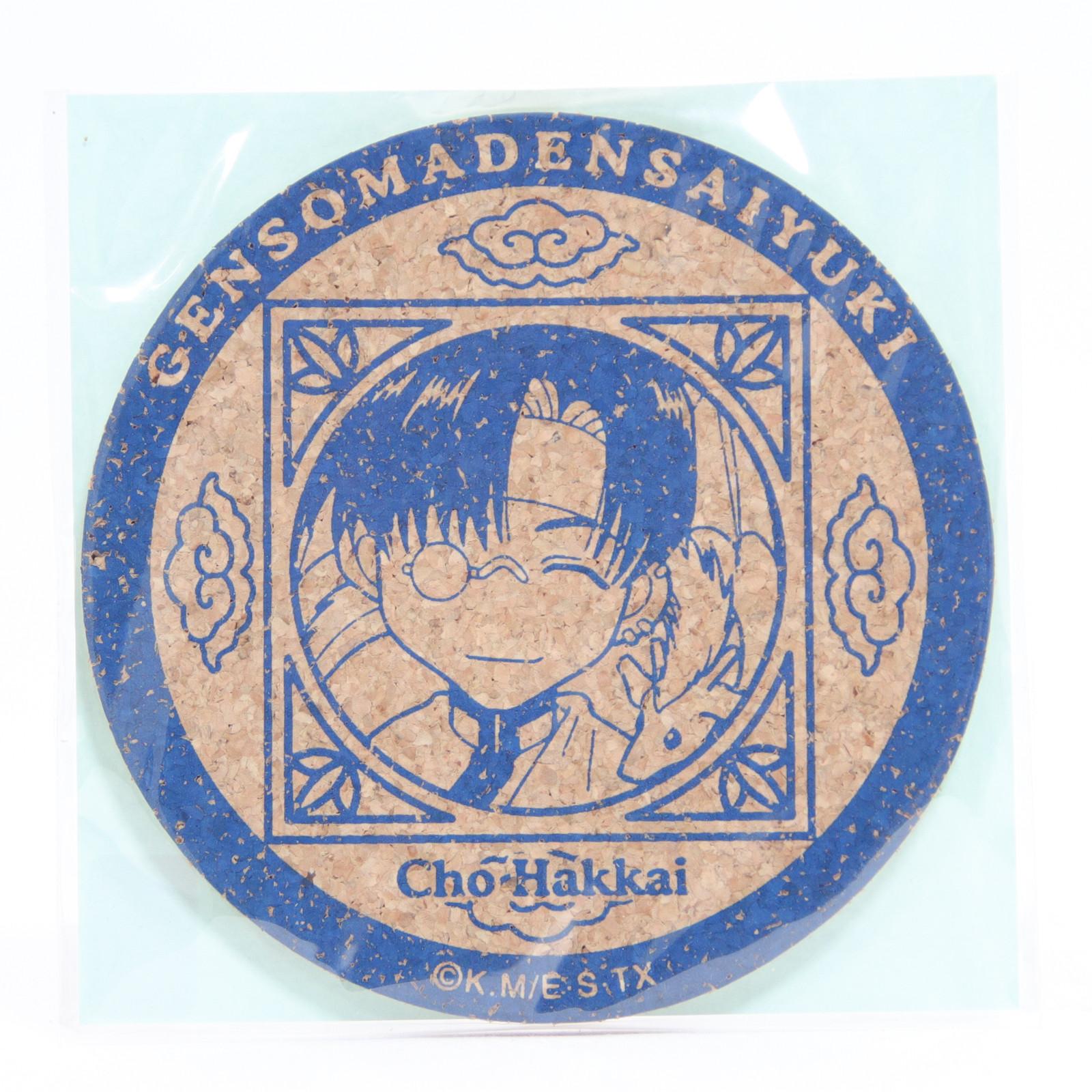 Gensomaden SAIYUKI Cho Hakkai Cork Coaster JAPAN ANIME MANGA
