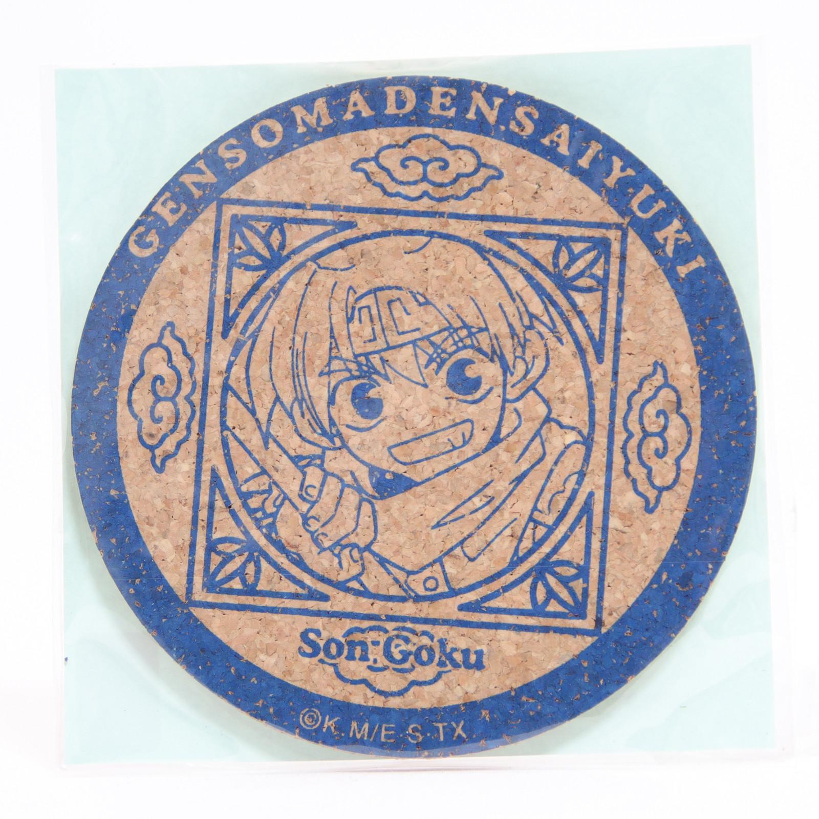 Gensomaden SAIYUKI Son Goku Cork Coaster JAPAN ANIME MANGA