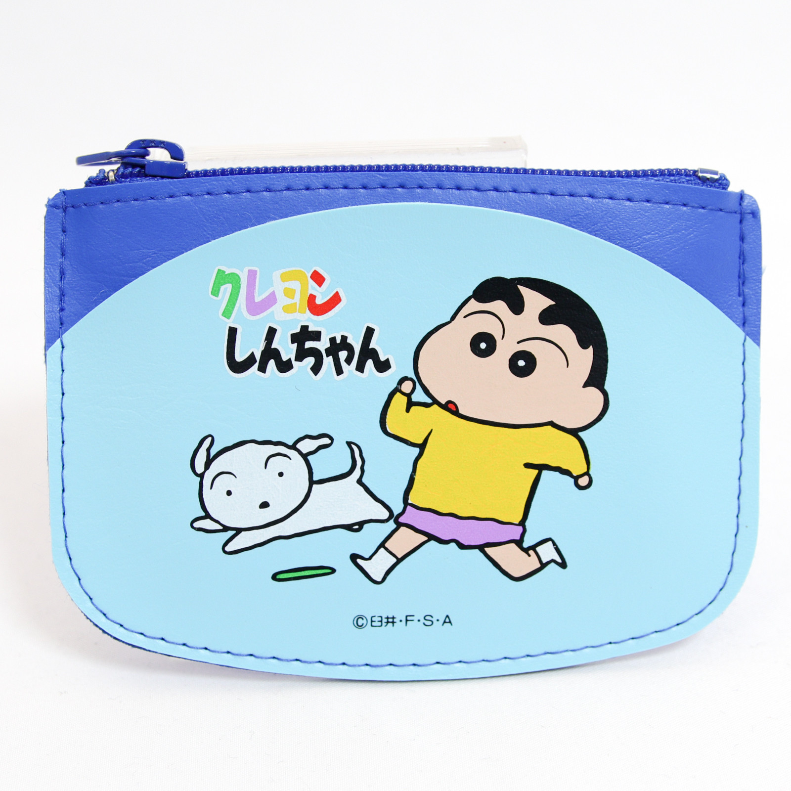 Crayon Shin-chan Purse Coin Case #1 JAPAN ANIME