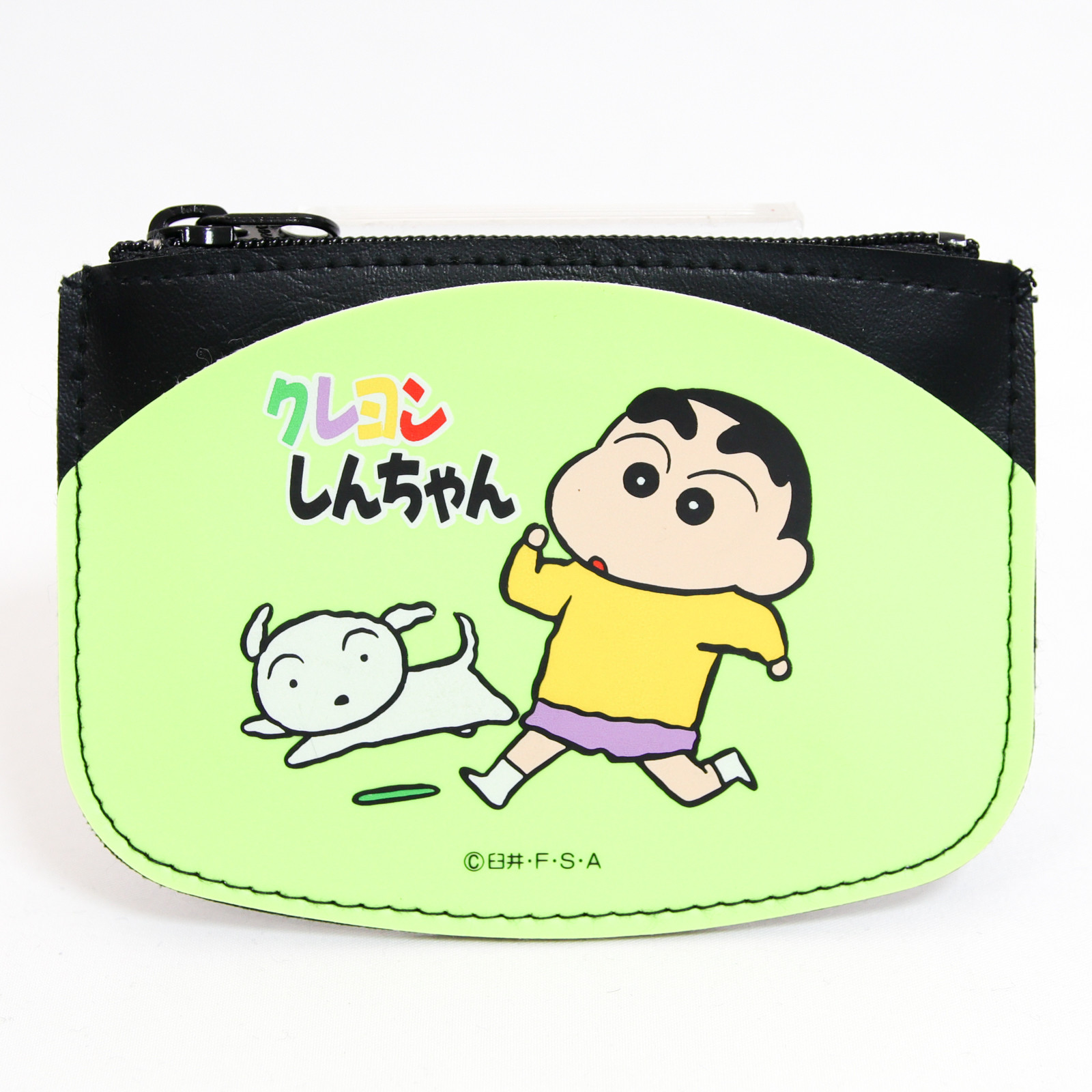 Crayon Shin-chan Purse Coin Case #2 JAPAN ANIME