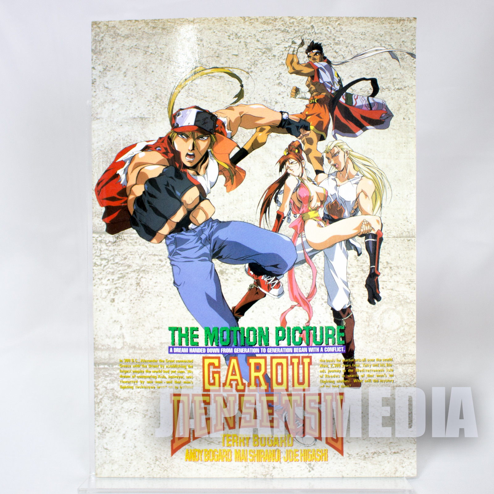Retro Fatal Fury Garou Densetsu Movie Notebook JAPAN SNK NEO GEO