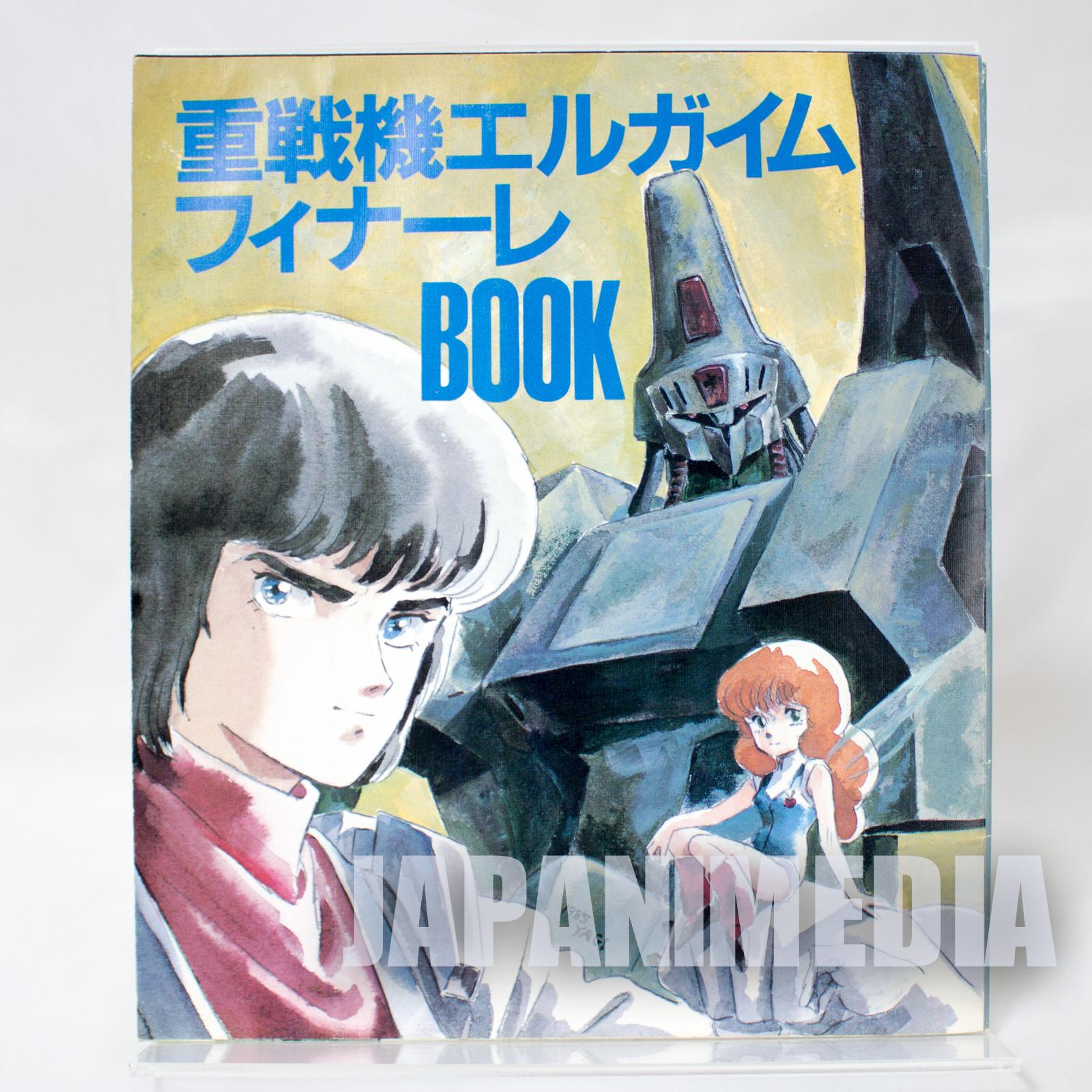 Retro Heavy Metal L-Gaim Booklet Animedia 1985 May JAPAN ANIME MANGA