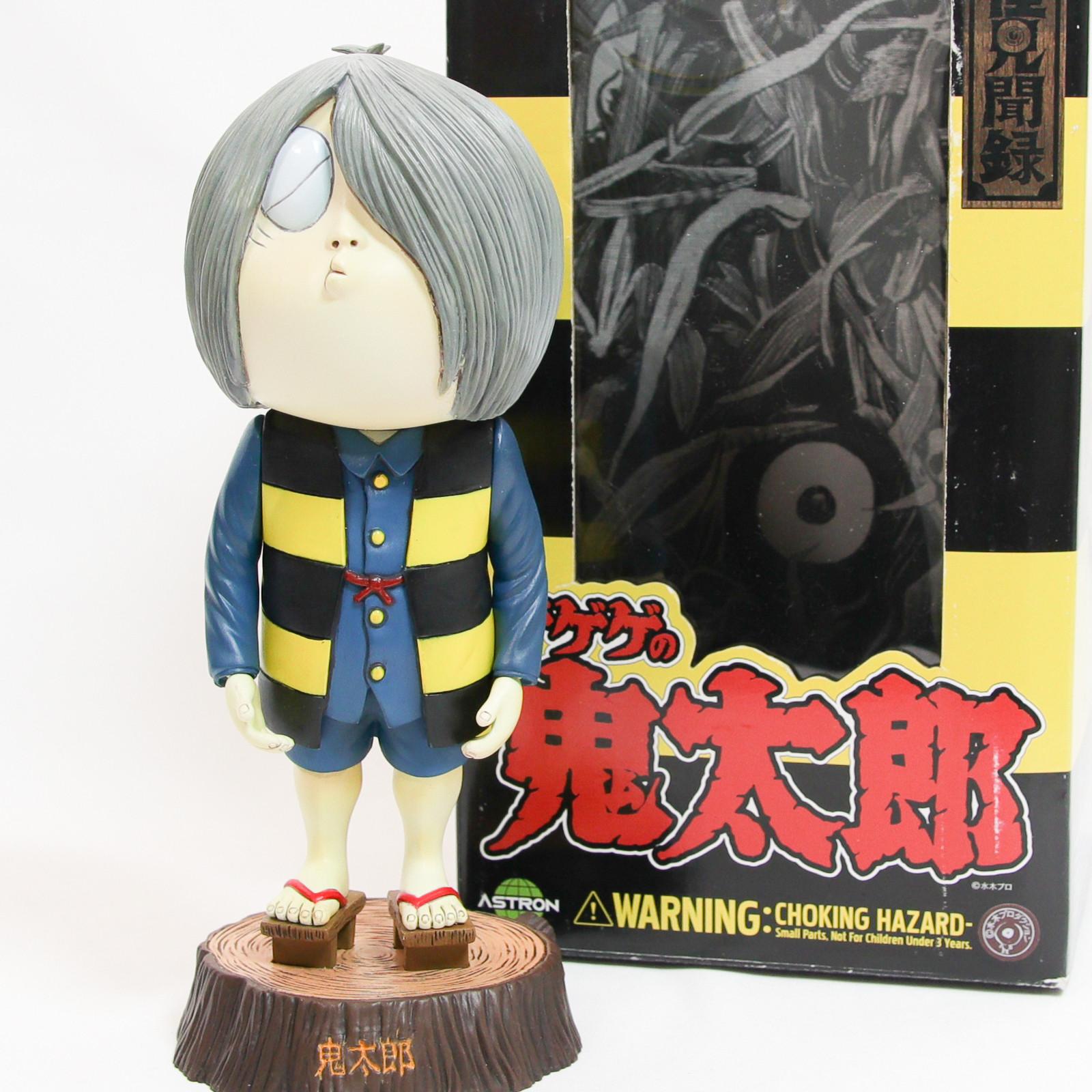 "Gegege no Kitaro Figure 7.5"" Yokai Kenbunroku JAPAN ANIME MANGA"