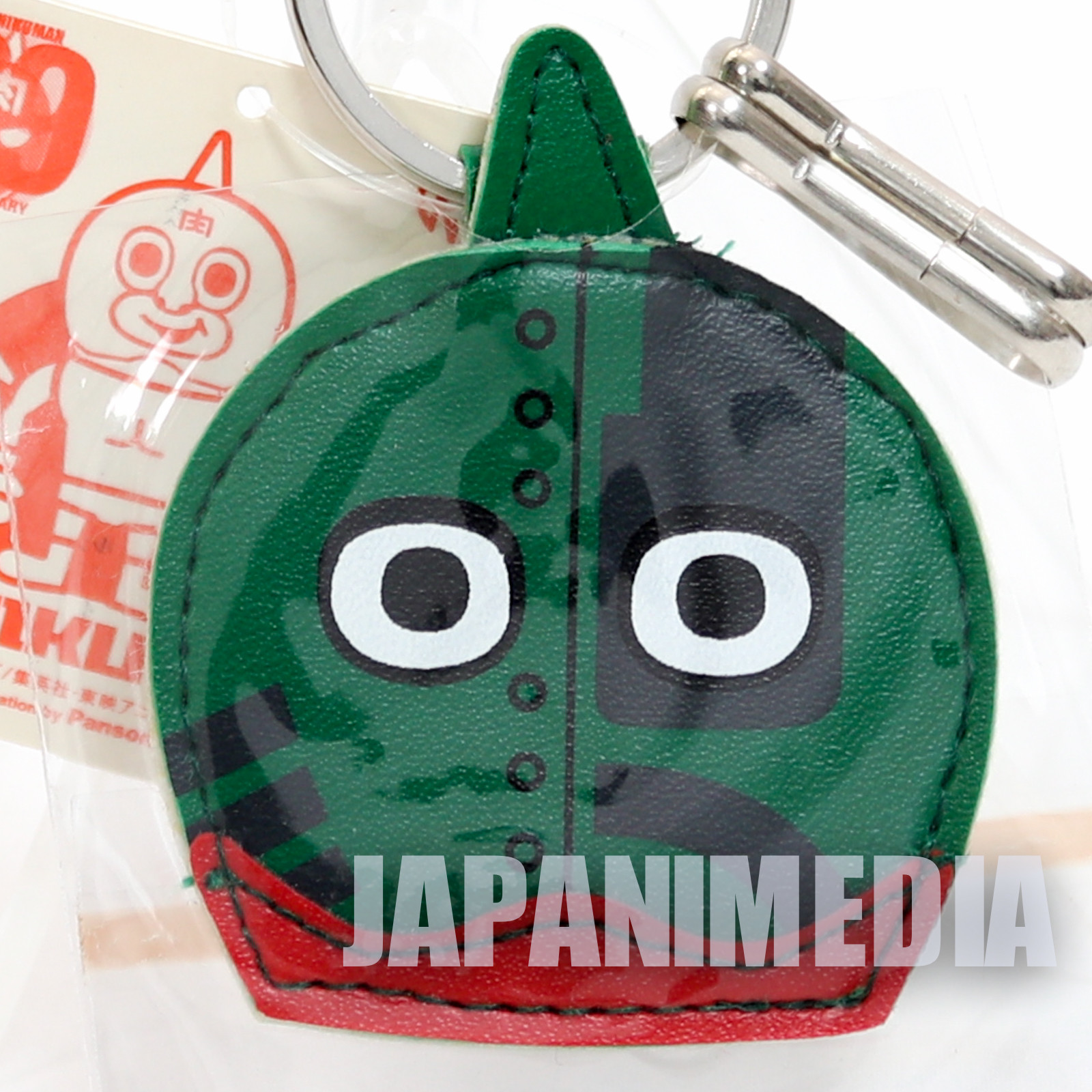 Kinnikuman x Panson Works Soldier Mascot Keychain JAPAN ULTIMATE MUSCLE