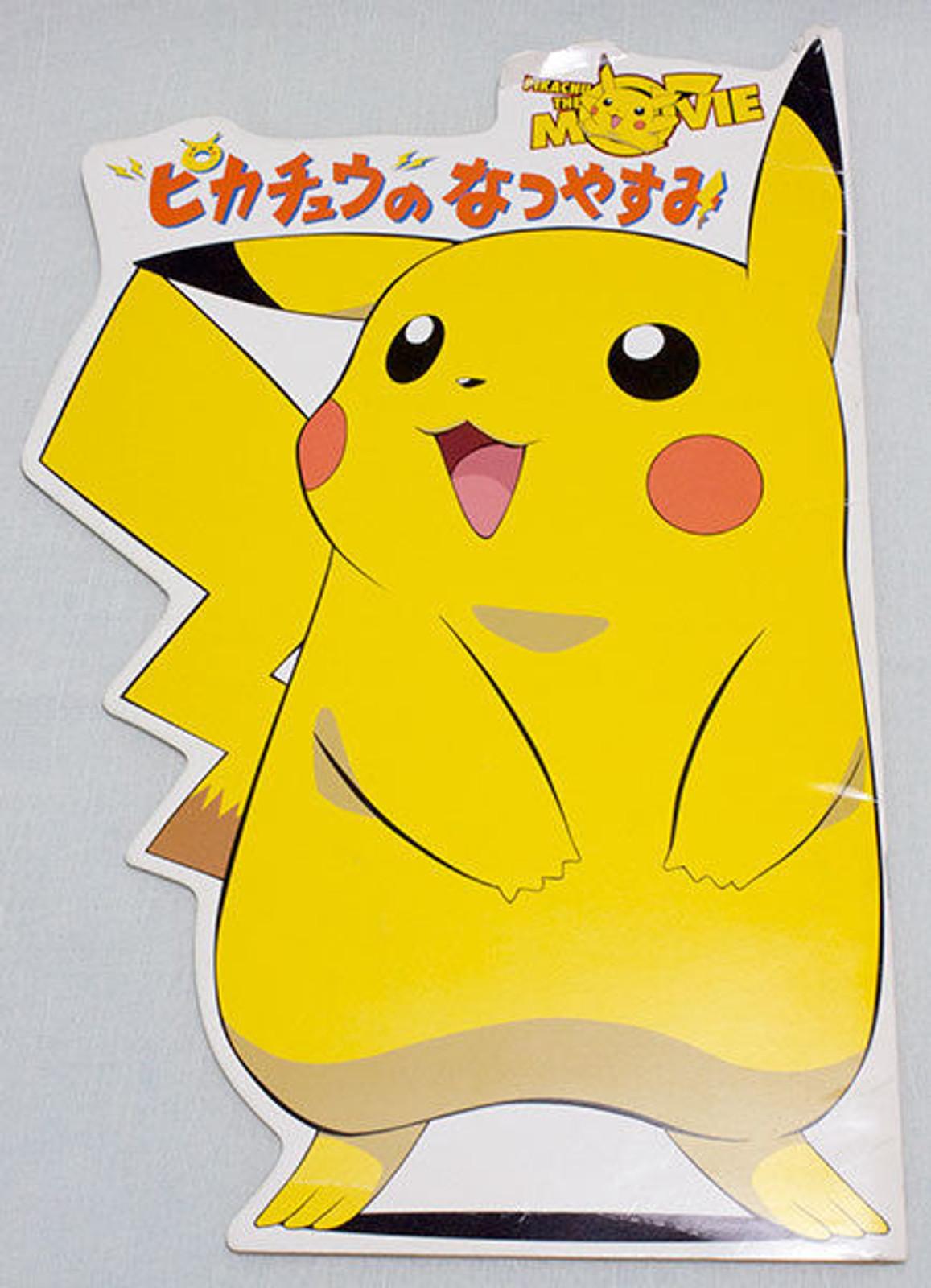 PIKACHU the Movie Natsuyasumi Program Art Book  JAPAN ANIME MANGA POKEMON