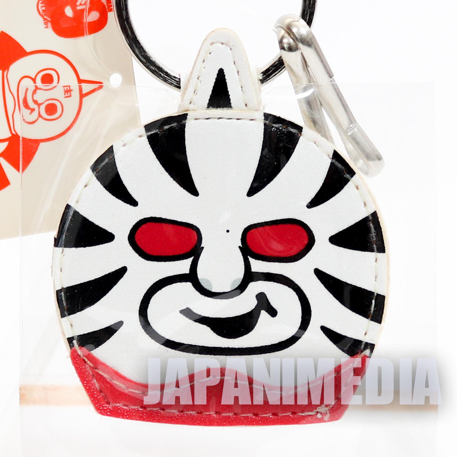 Kinnikuman x Panson Works Zebra Mascot Keychain JAPAN ULTIMATE MUSCLE